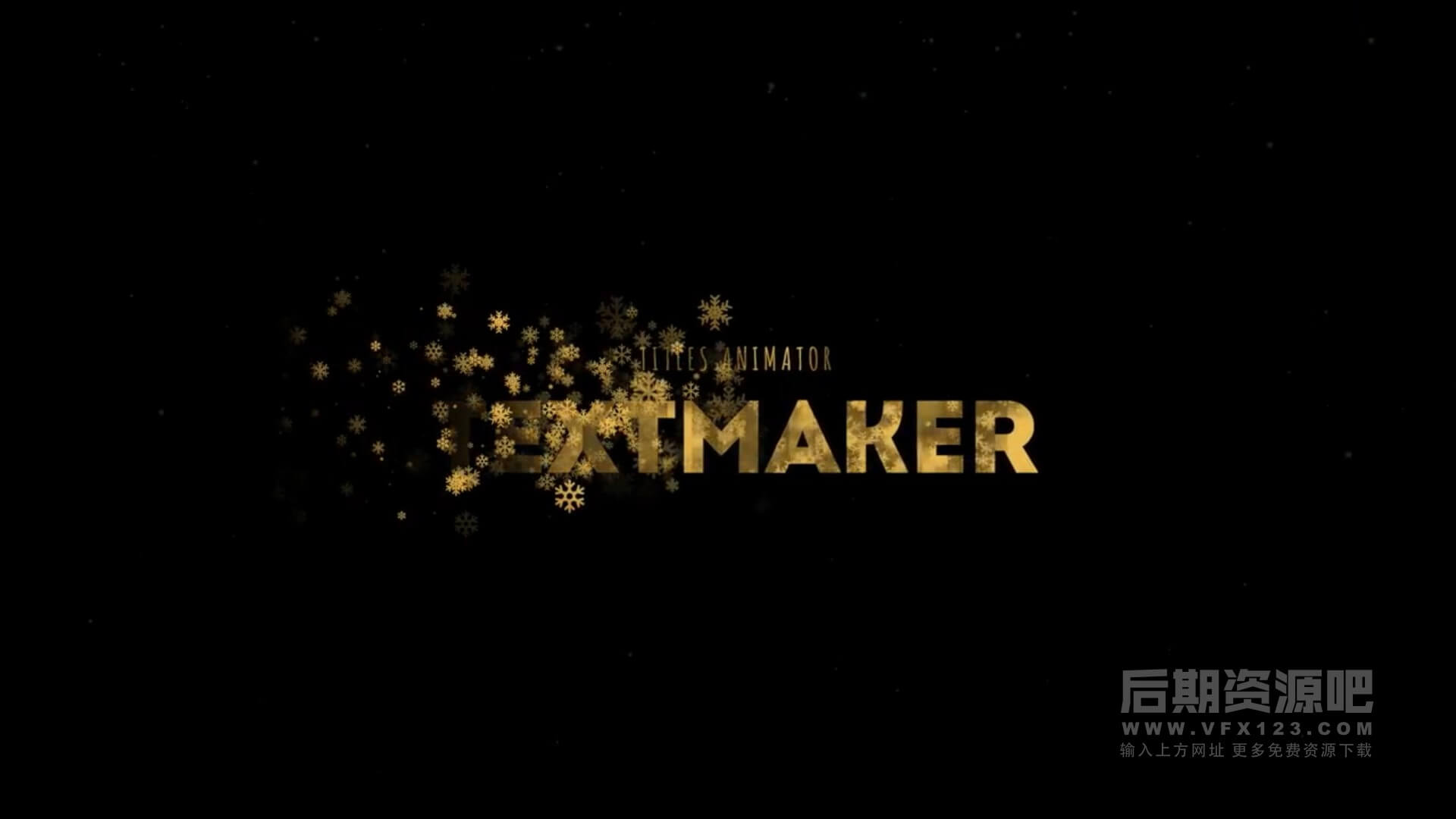 fcpx标题插件 金色银色雪花片飞散文字动画效果模板 Gold Silver Snowflake