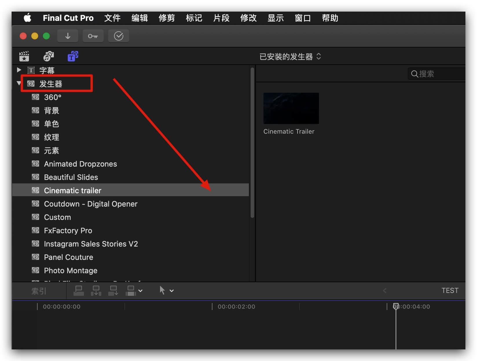 fcpx插件 史诗级震撼电影预告片模板 Cinematic Trailer