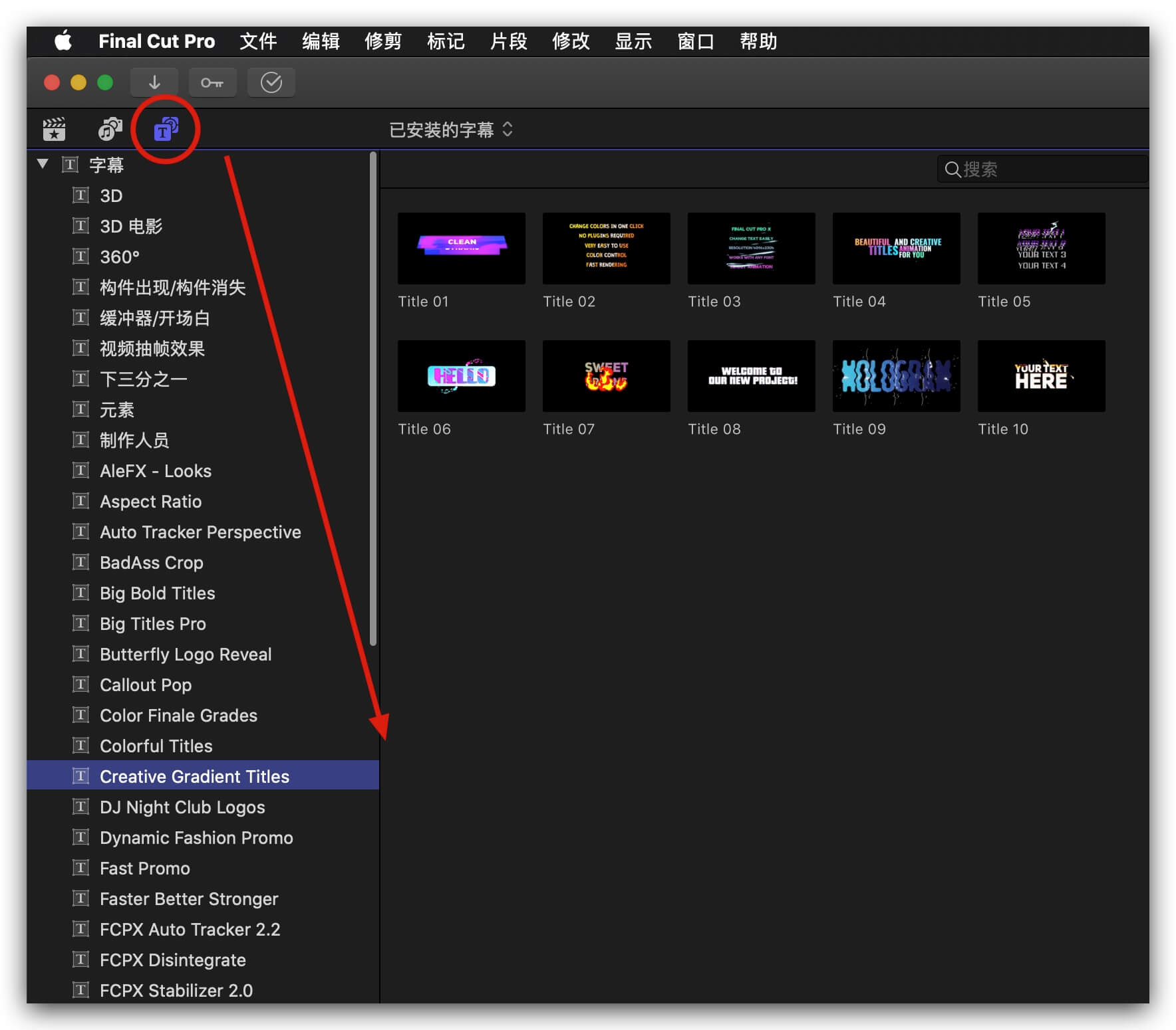 Fcpx插件 10组卡通多彩活力标题动画模板 Creative Gradient Titles