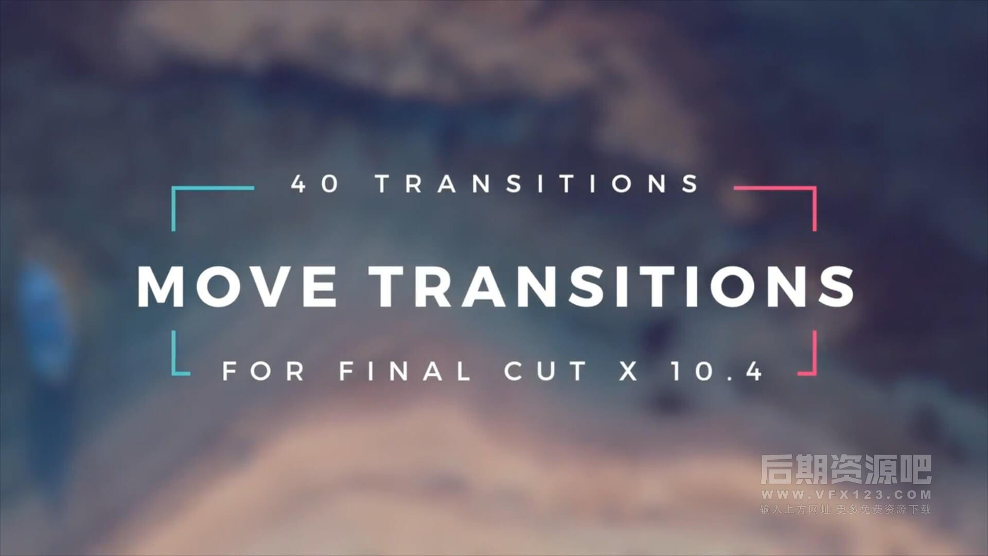 Fcpx转场插件 40组相机镜头运动推拉摇移过渡转场 Move Transitions