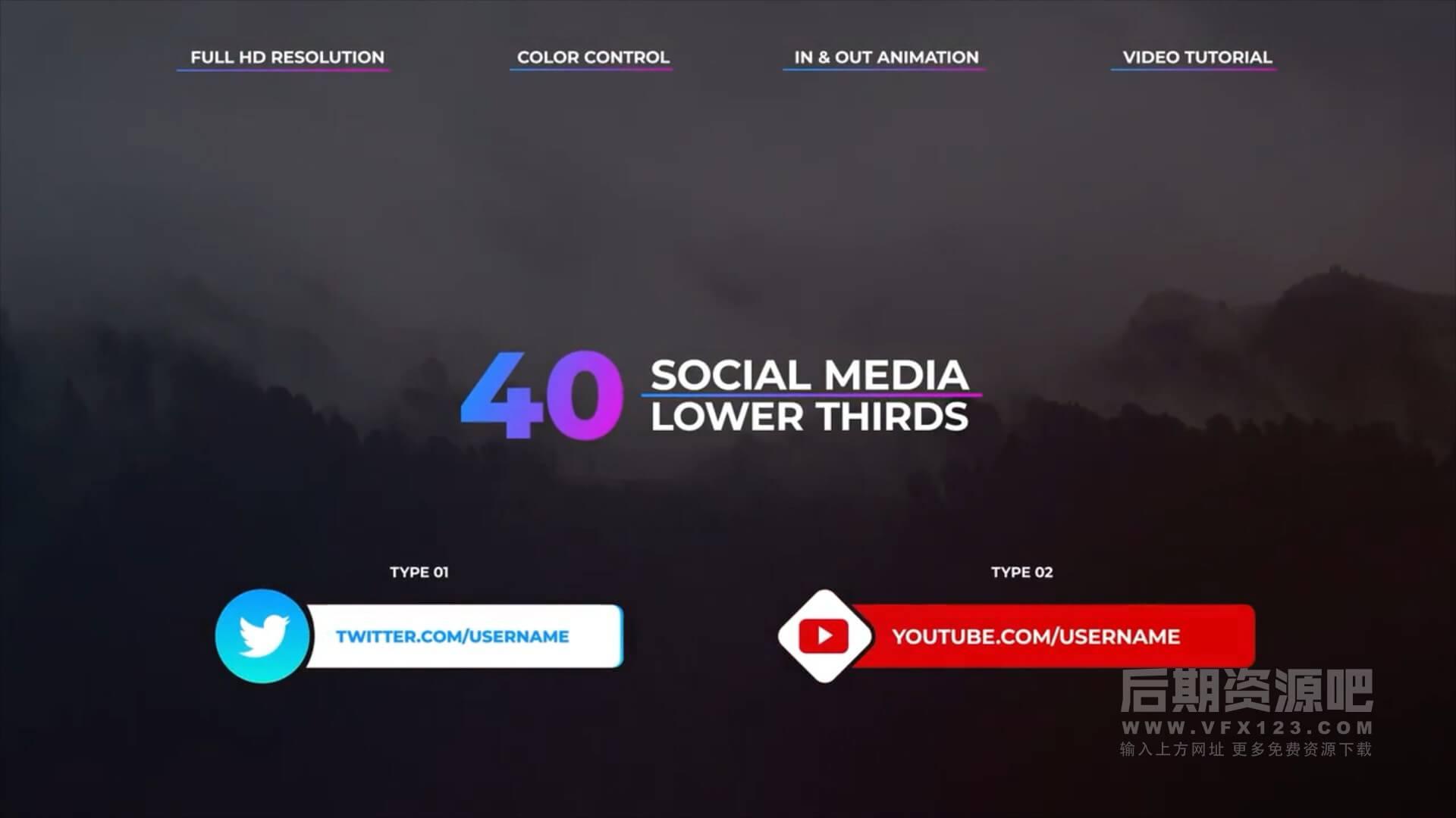 fcpx标题插件 40组自媒体社交网络字幕条动画模板 Social Media Lower Thirds
