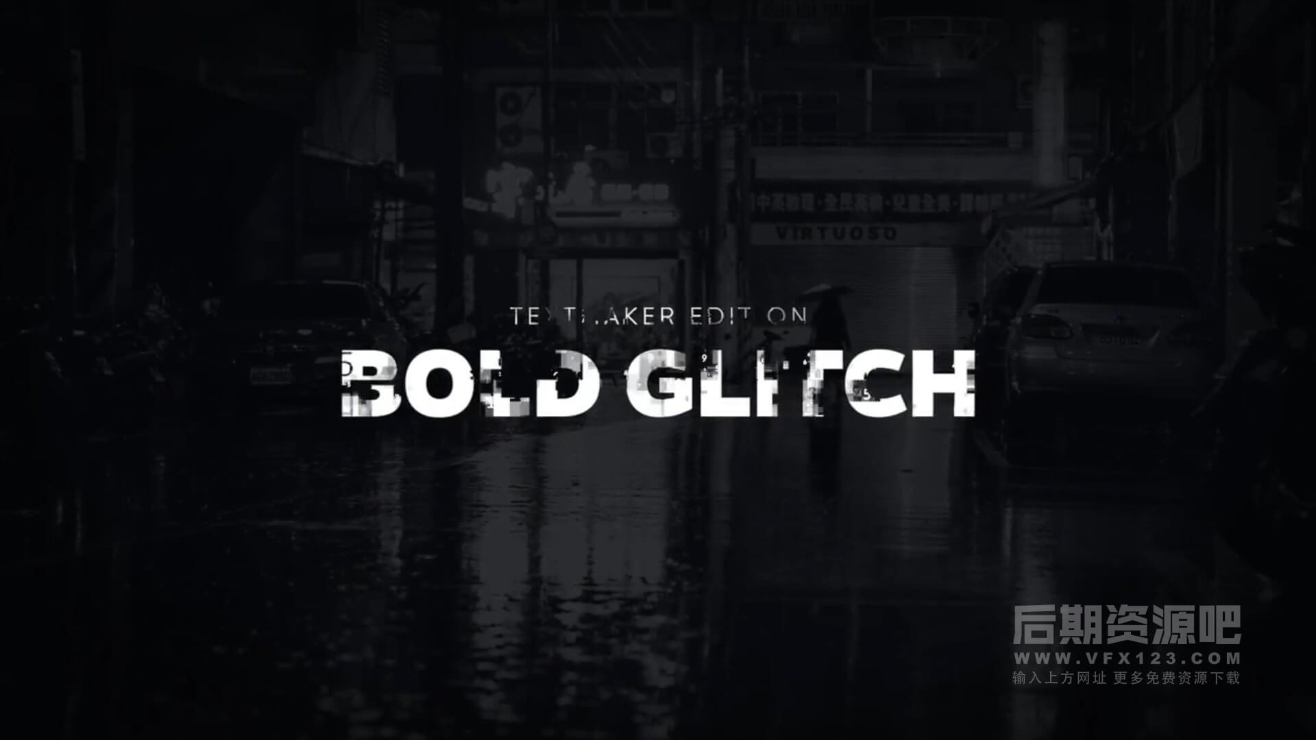 Fcpx文字效果插件 8组小故障干扰毛刺标题动画 Titles Animator Bold Glitch