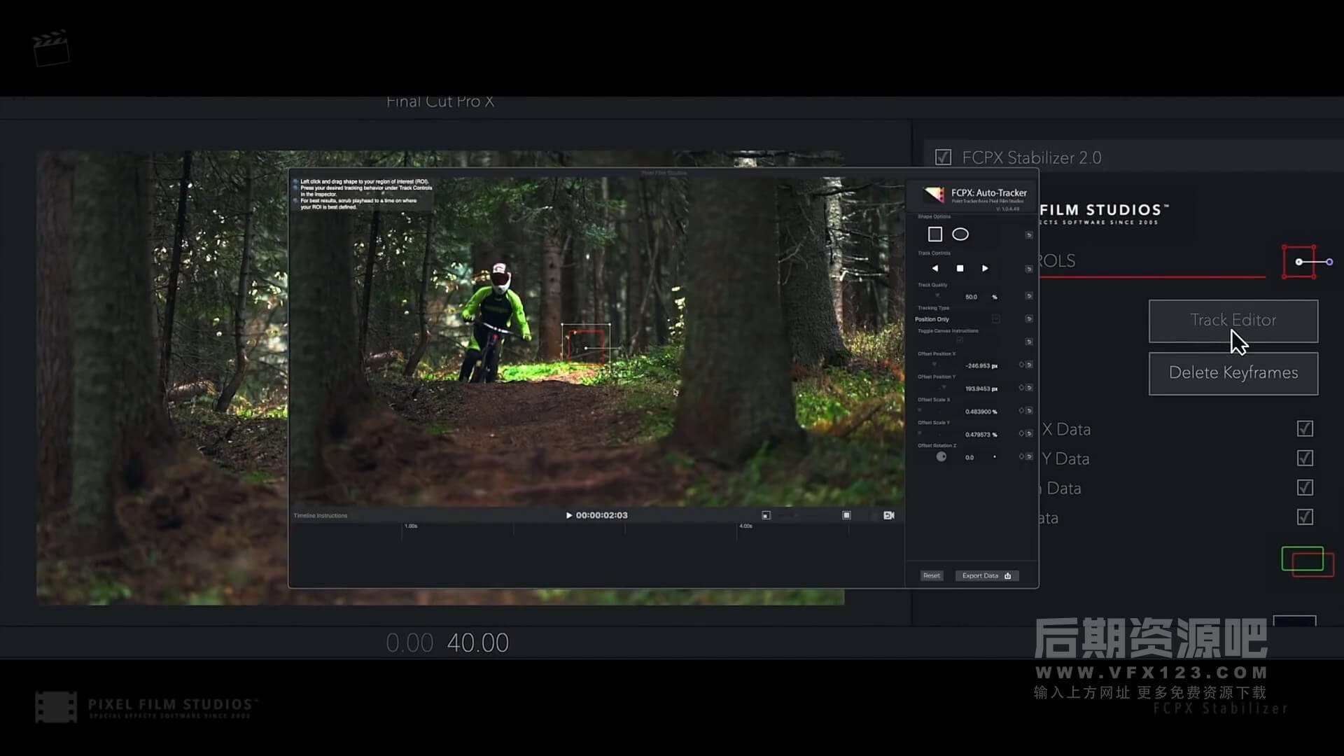 FCPX插件 视频画面自动跟踪镜头稳定防抖工具 支持 fcpx 10.5.1 Stabilizer 2.0