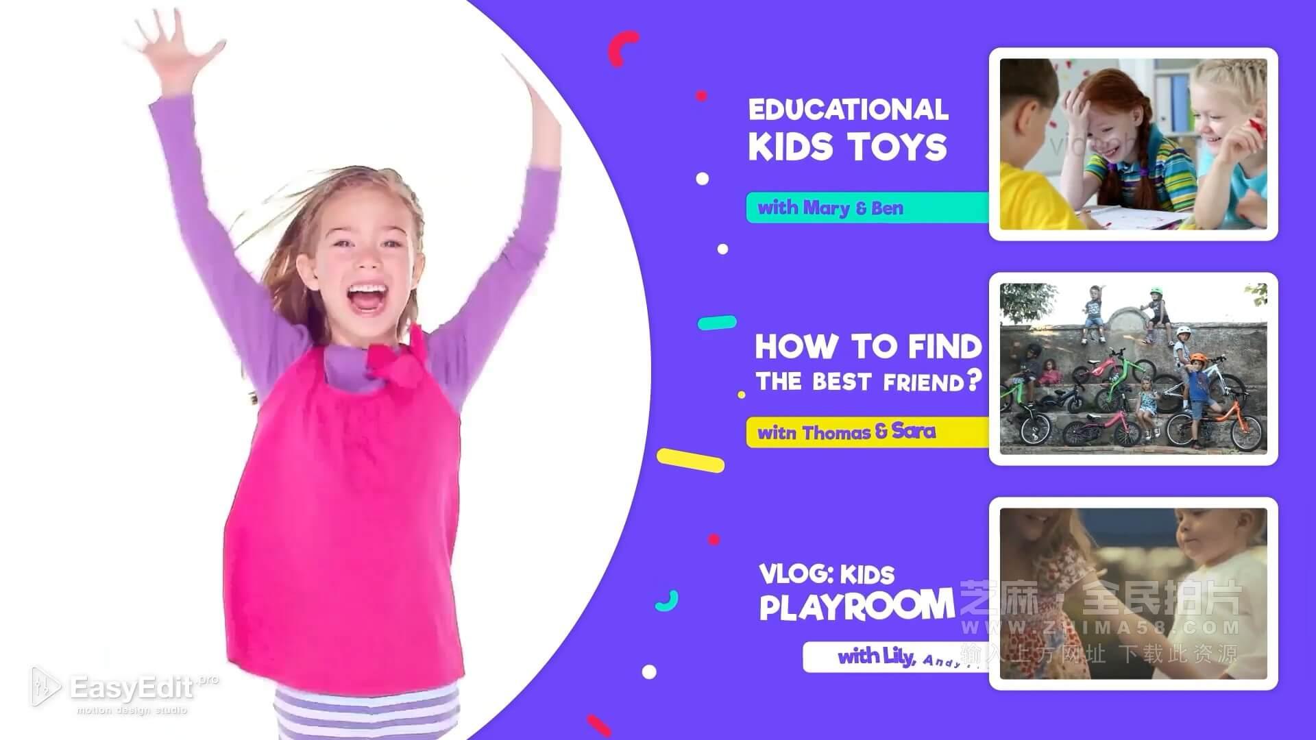 AE模板 综艺卡通儿童类短视频频道包装模板 Kids Channel Design
