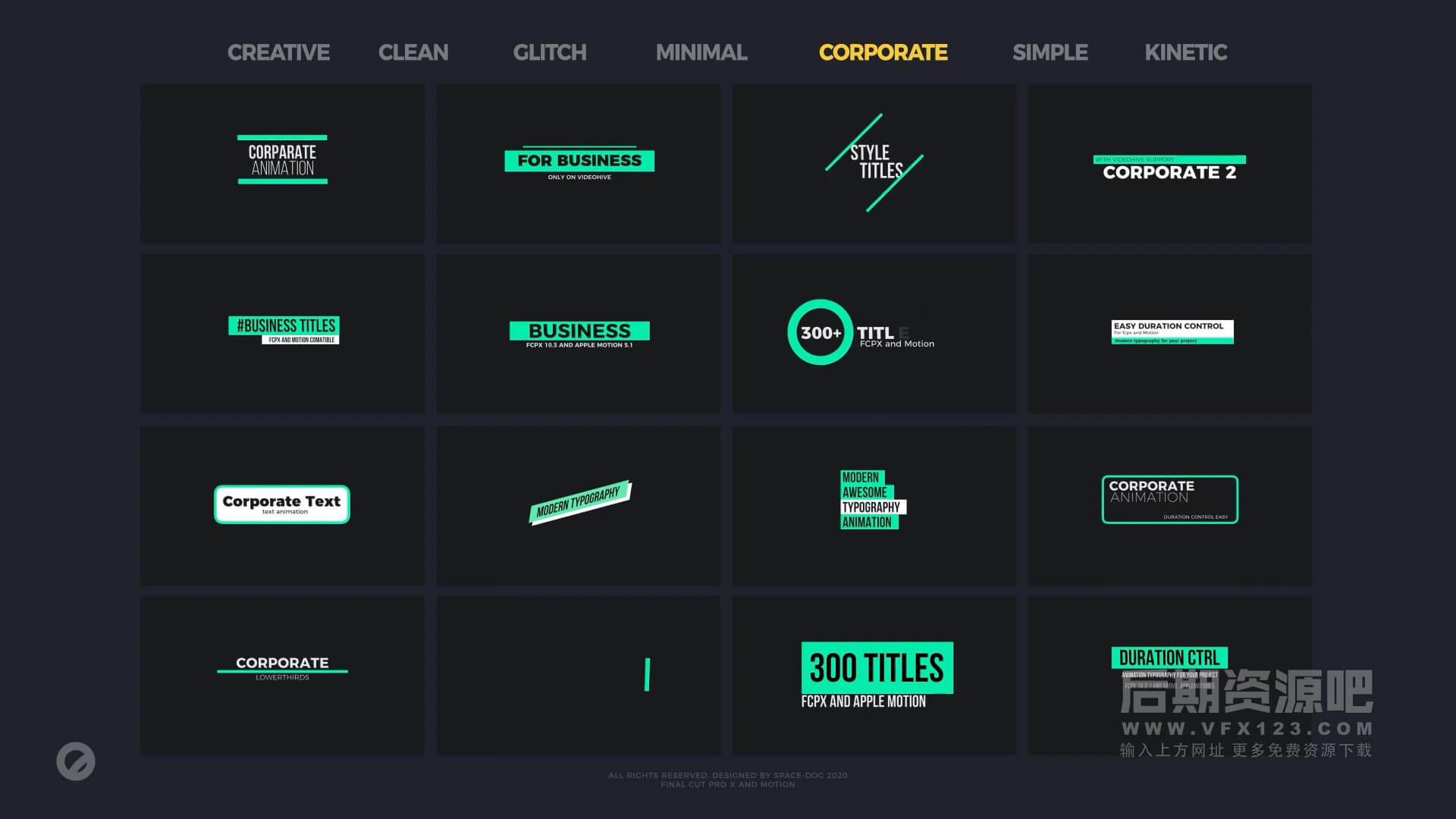 fcpx标题模板 300个现代创意文字标题排版预设 干扰迷你商务简约运动等