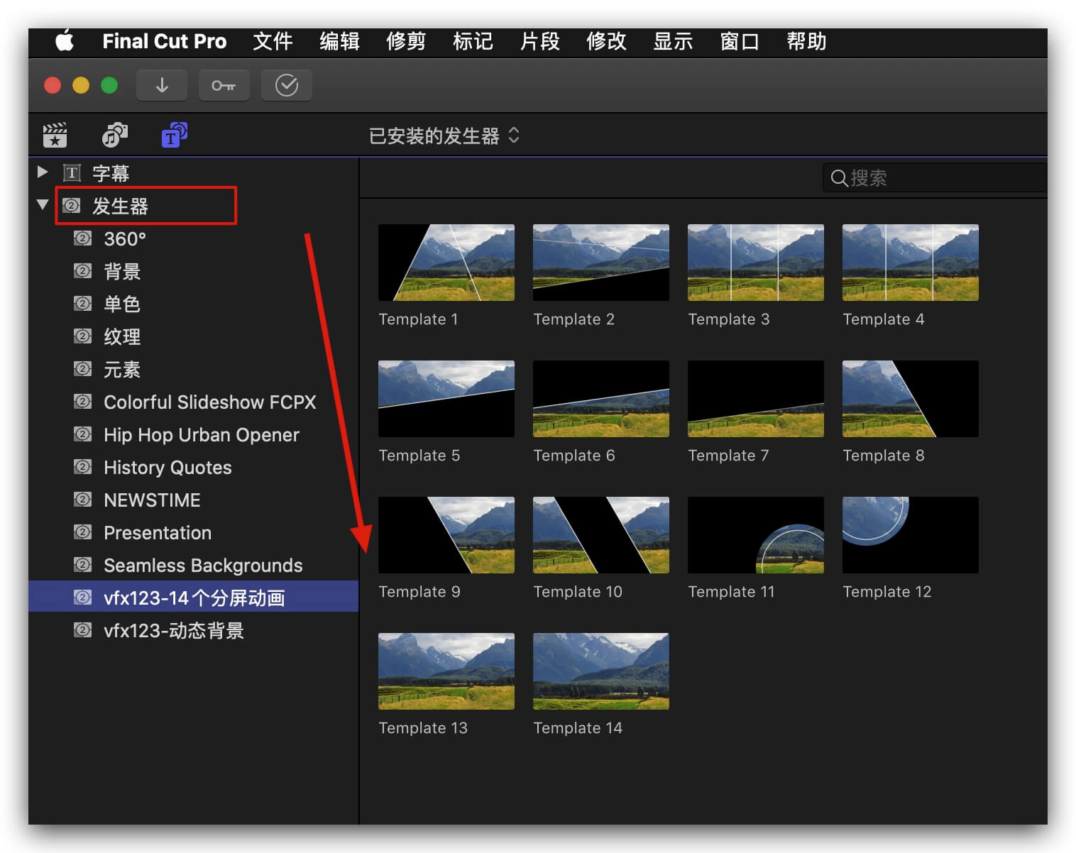 fcpx发生器插件 14种分屏样式切换下段视频效果 Animated Dropzones