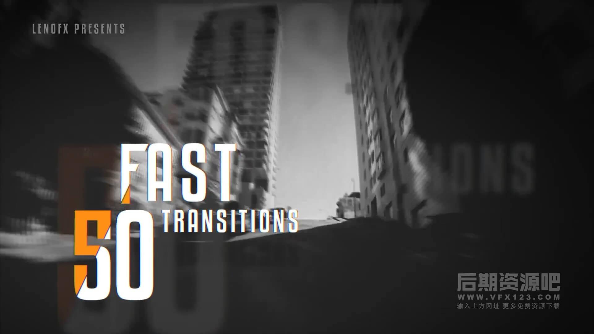 fcpx转场插件 50种快速移动旋转缩放模糊转场 Fast Transitions