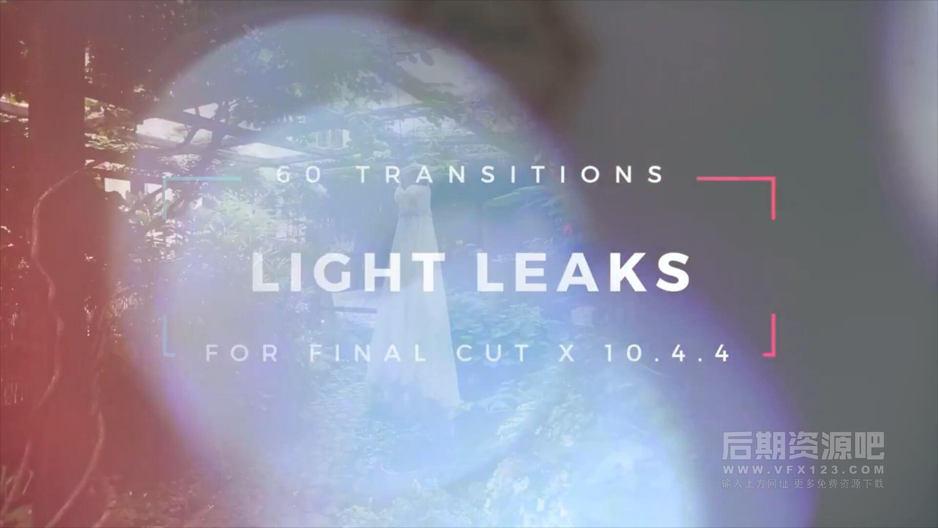 Fcpx转场插件 60组浪漫氛围光晕光斑婚礼MV影片过渡转场 Light leaks transitions
