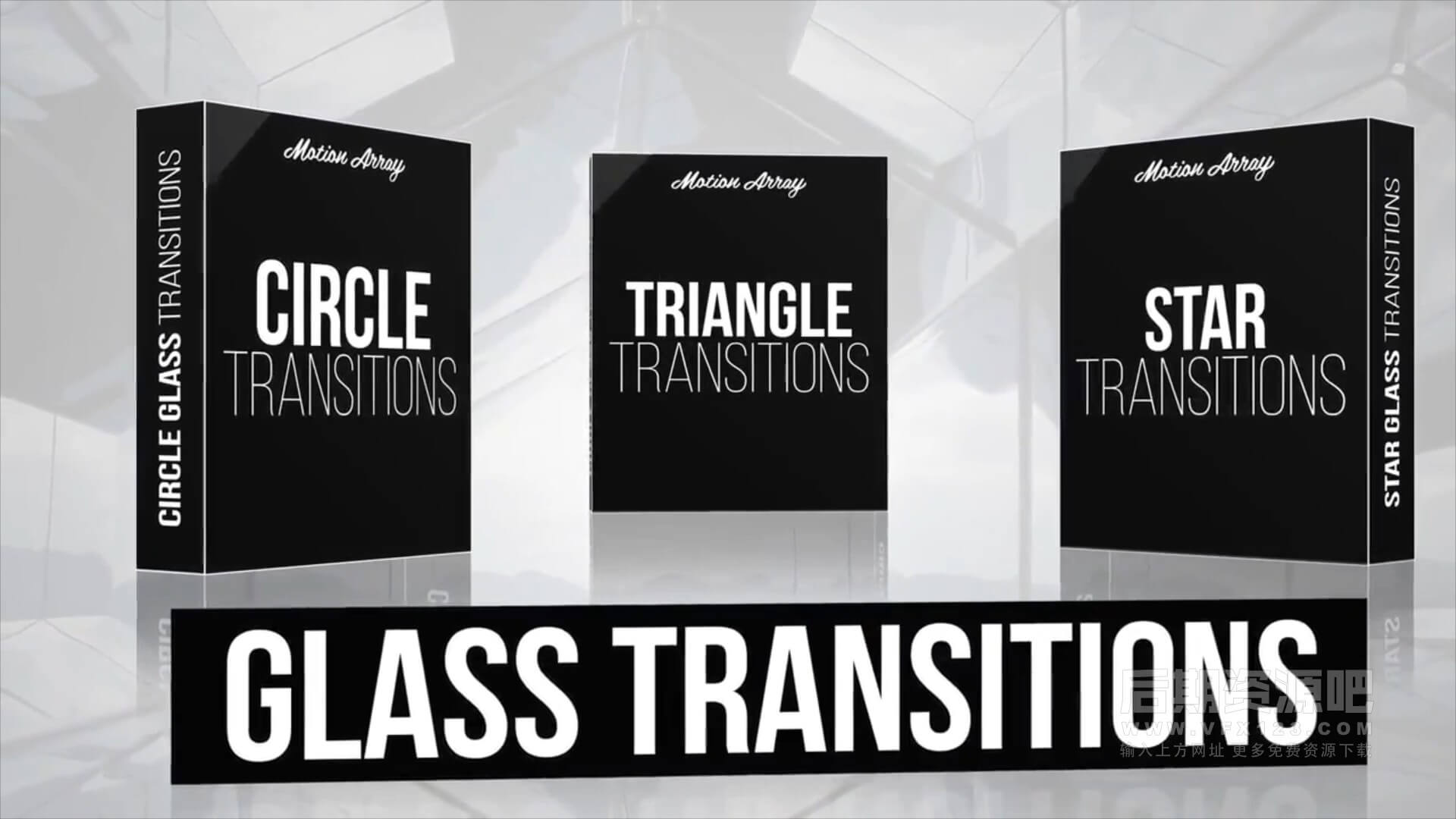 fcpx转场插件 300种玻璃反射半透风格过渡转场 Glass Transitions
