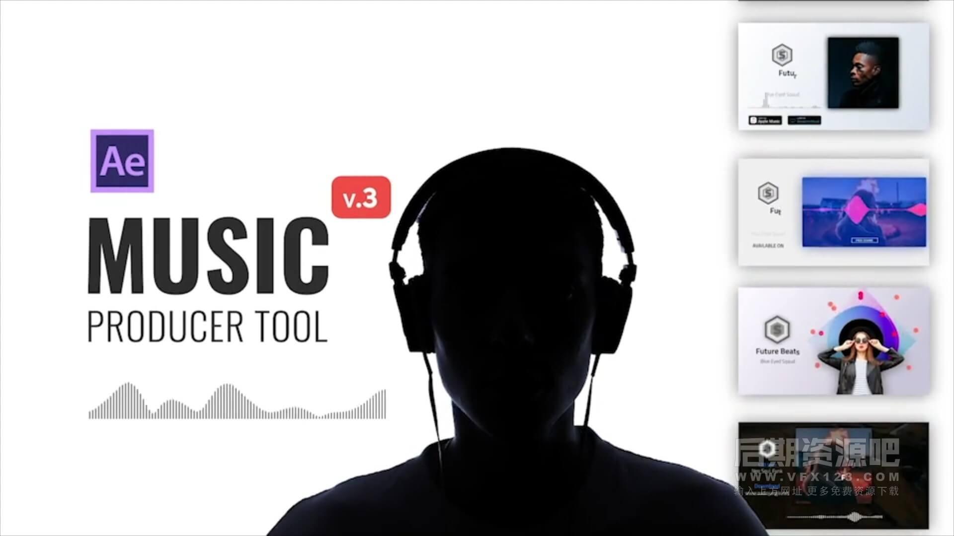 AE模板 音频可视化动画制作工具 播放器界面图标封面分享 Audio Visualization
