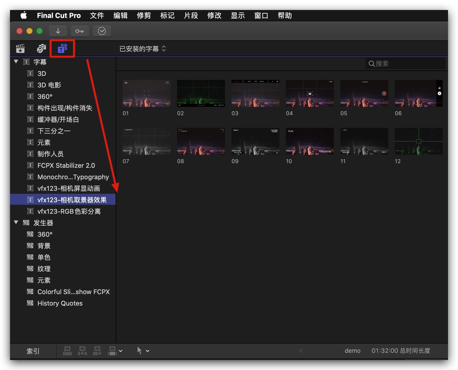fcpx插件 相机取景器录制数码屏显前景动画带画面效果预设 Camera REC Viewfinder