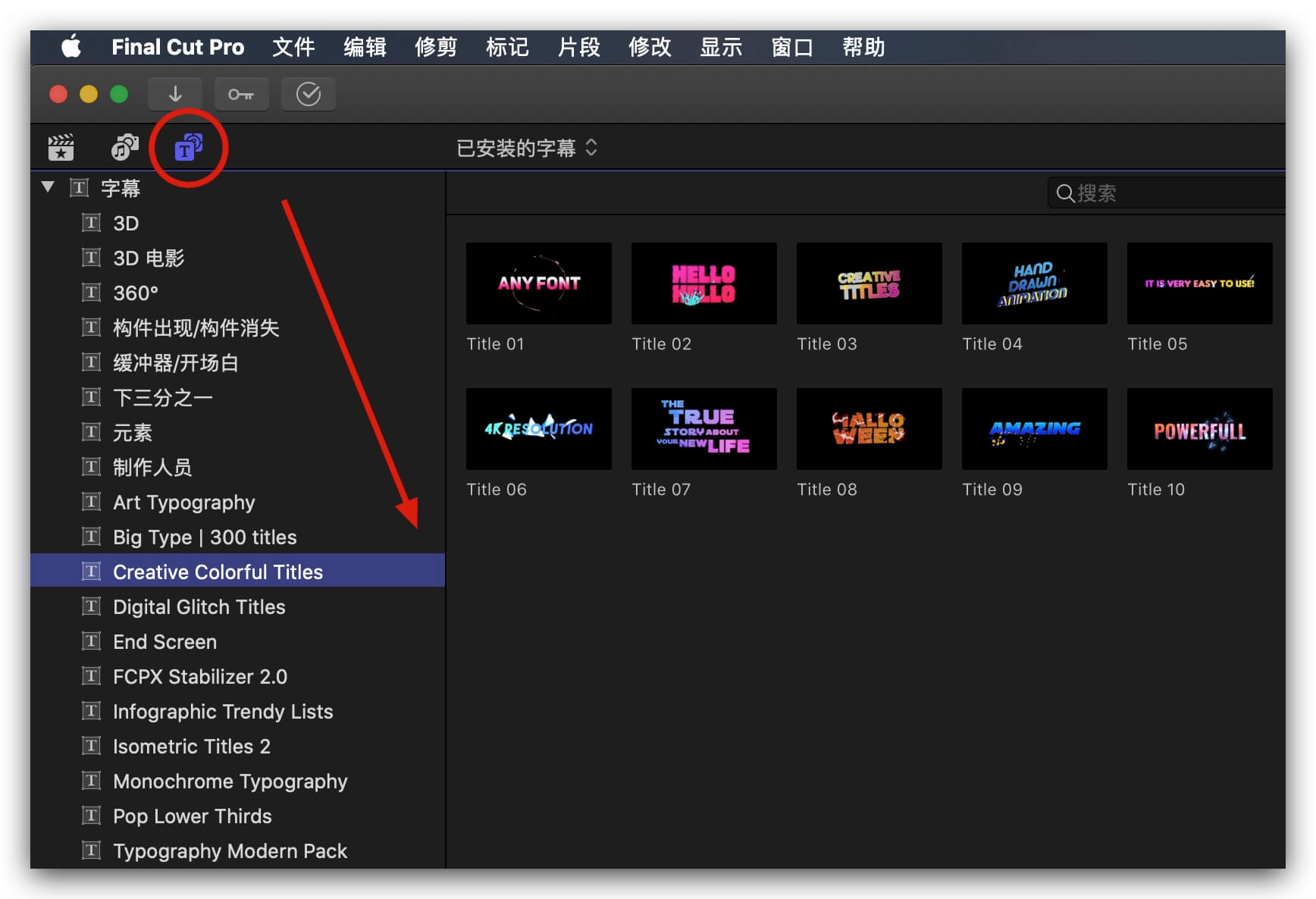 fcpx插件 10组综艺花字卡通创意标题动画 Creative Colorful Titles