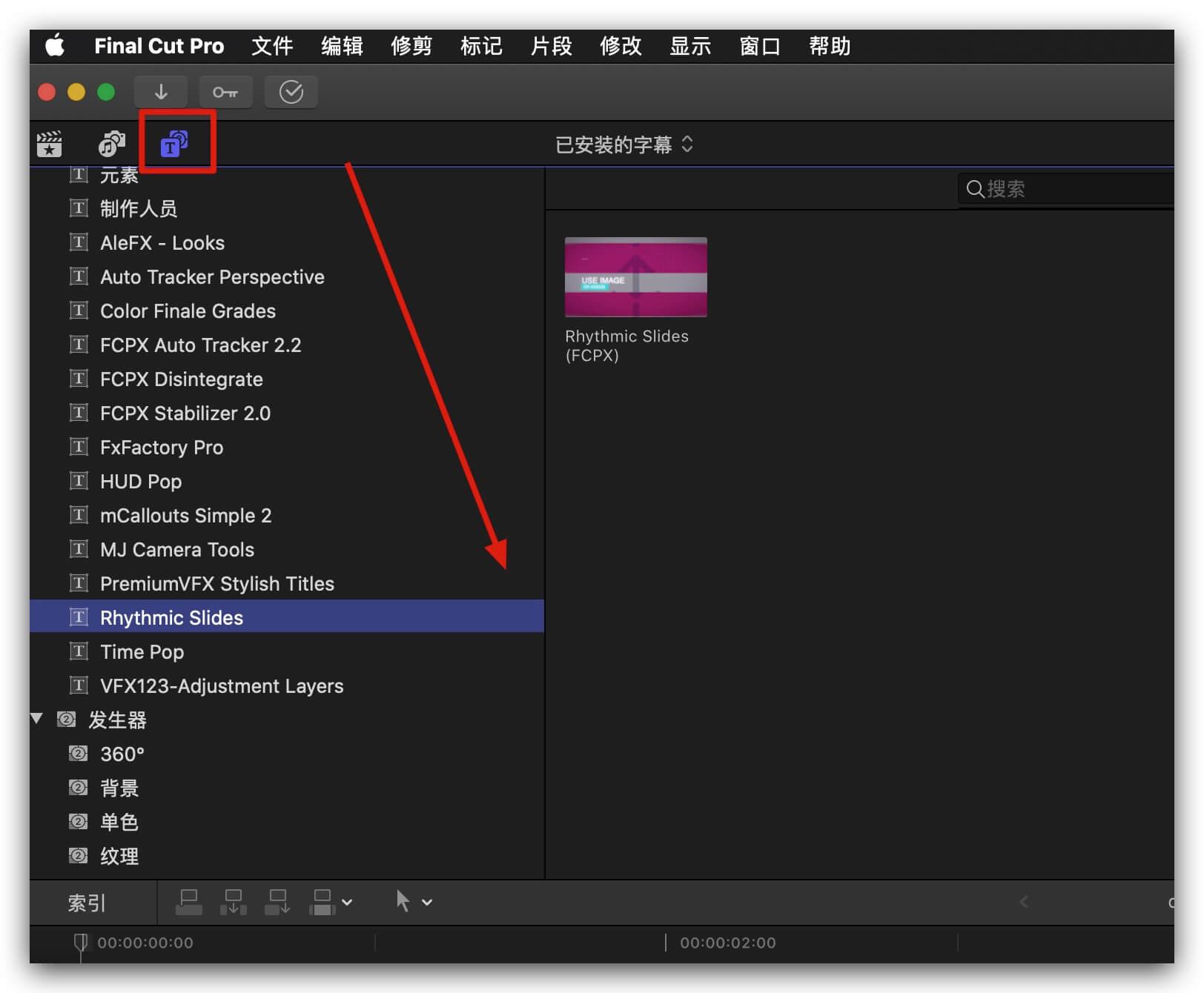 fcpx主题模板 卡点流行快速切换旅行片头 Rhythmic Slides