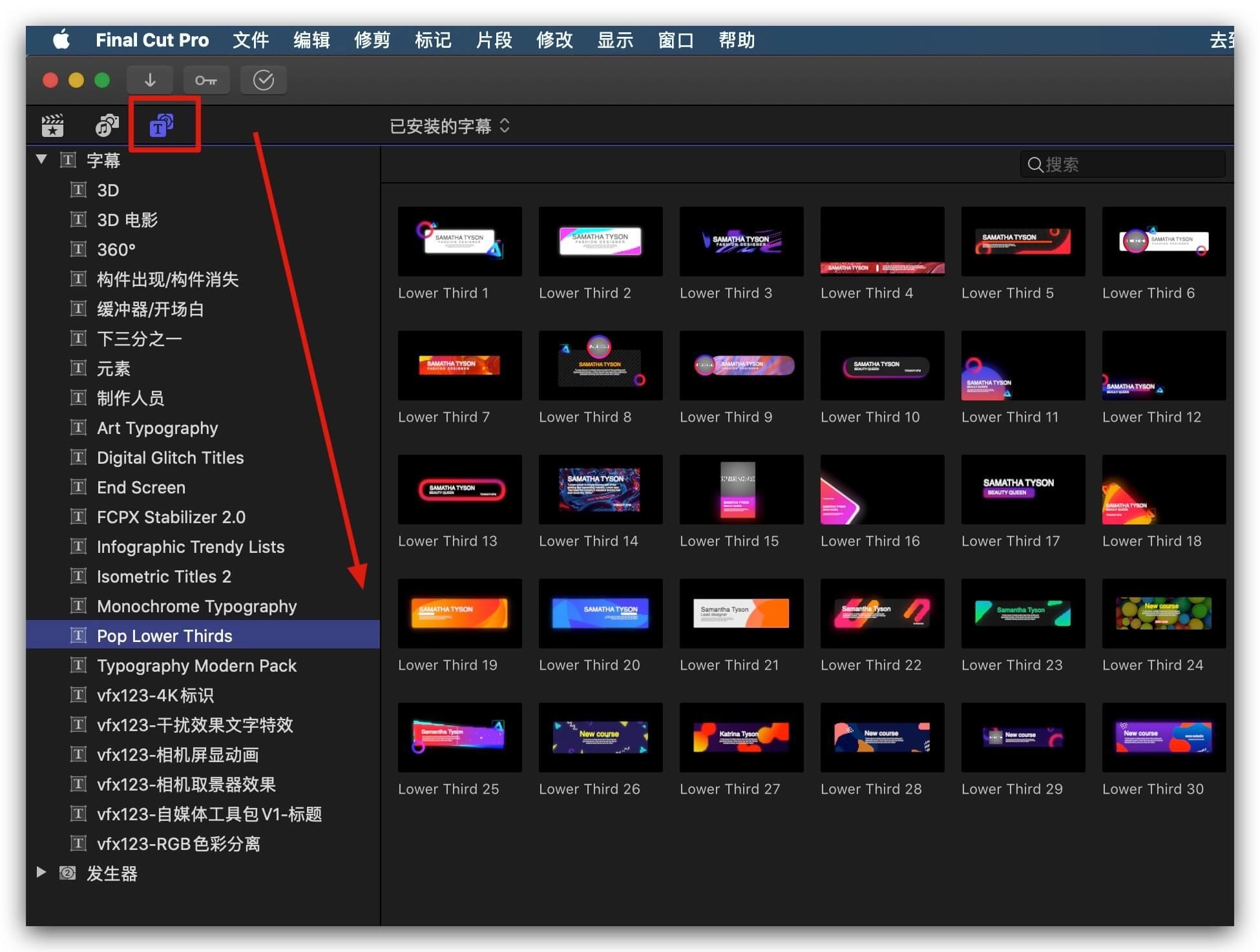 fcpx插件 30组流行彩色Banner横幅样式字幕条模板 Pop Lower thirds