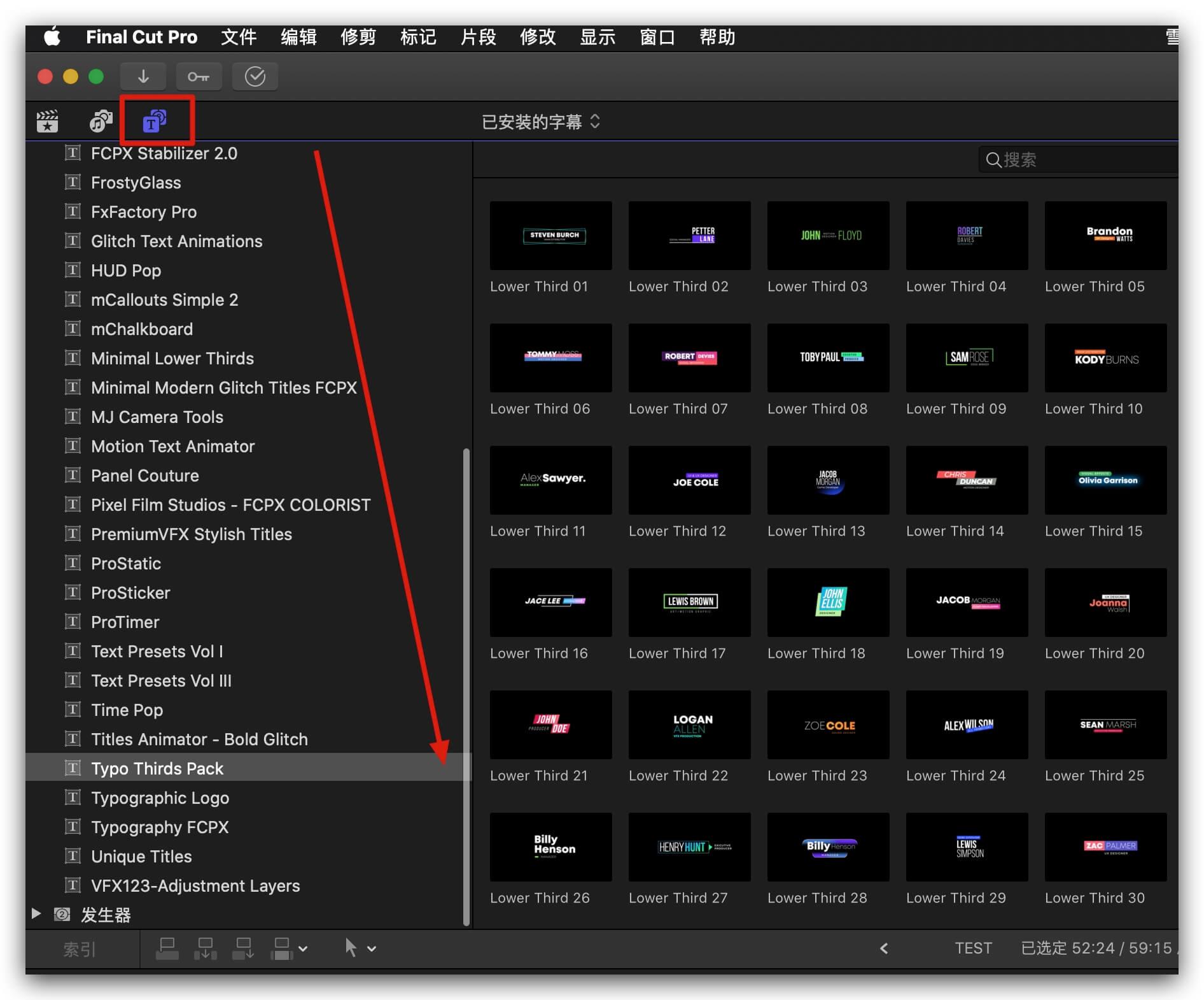 FCPX插件 50个现代彩色文字标题字幕条动画预设+使用教程 Typo Thirds