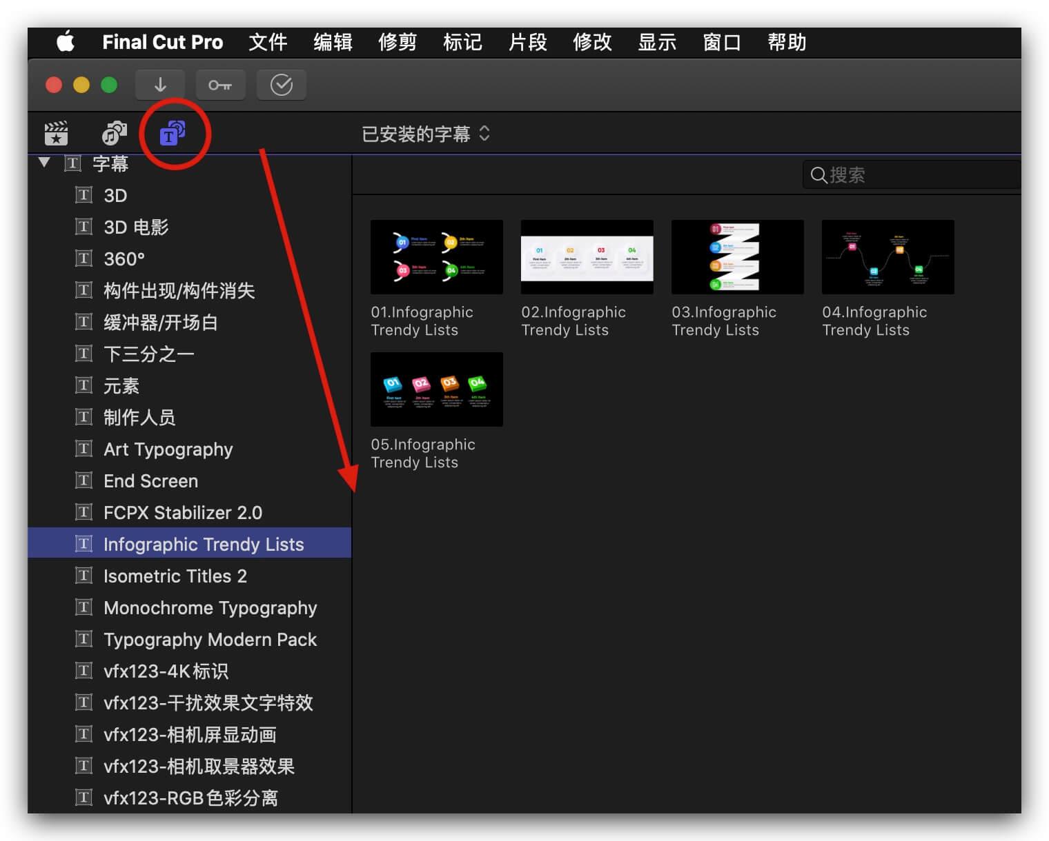 fcpx插件 信息图表图文列表流程图模板 Infographic Trendy Lists
