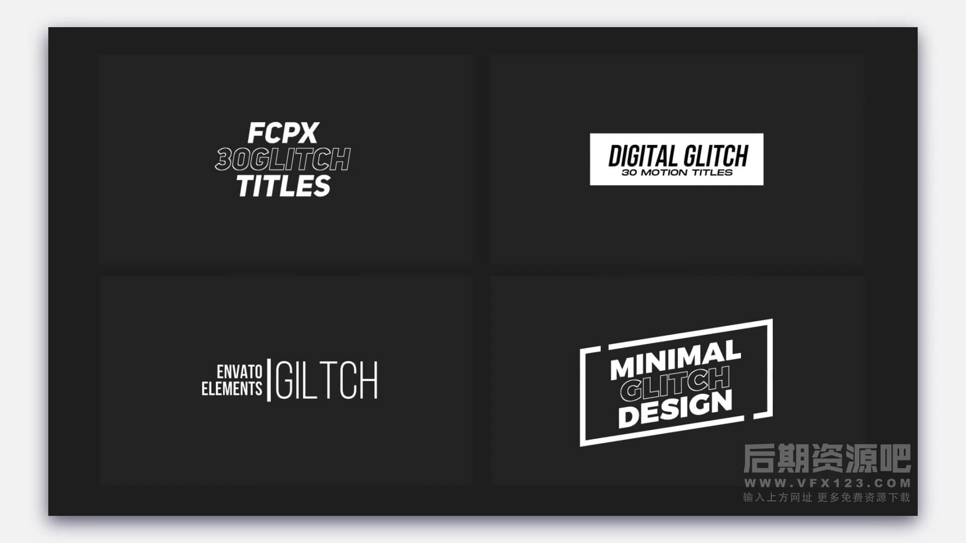 fcpx插件 30组数码科技信号干扰故障文字标题版式预设 Digital Glitch Titles