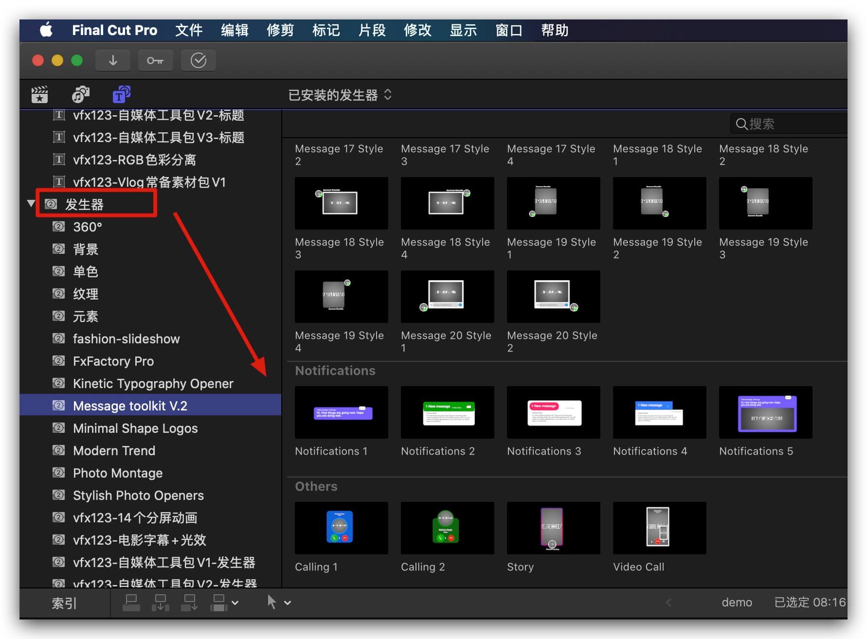 fcpx插件 社交软件聊天消息气泡对话框+表情符号 Message Toolkit V.2