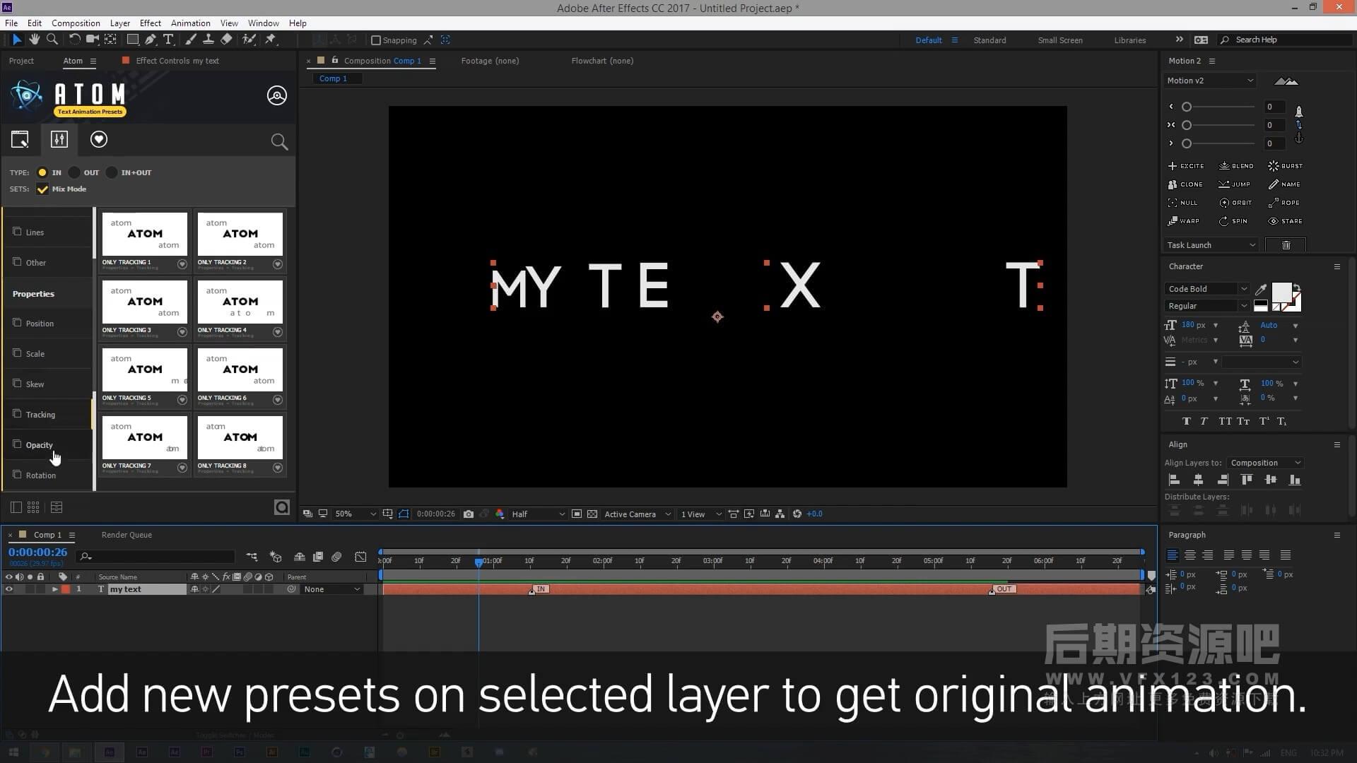 AE脚本 700组一键快速给文字添加进入退出动画预设 Text Presets Win+Mac