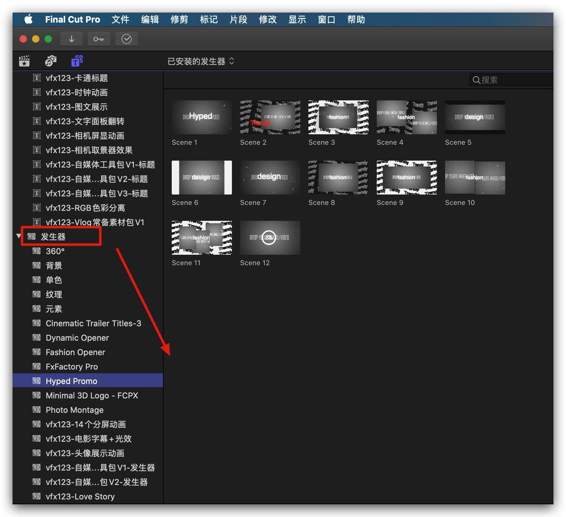 fcpx主题模板 12个流行预告片分镜可自由组合 Hyped Promo