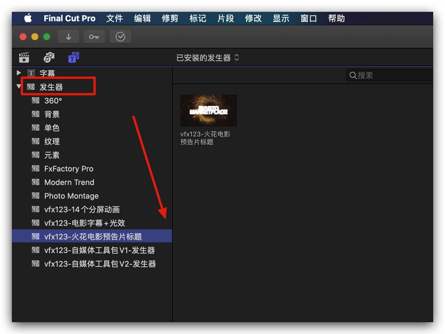 fcpx插件 大气震撼粒子火花特效电影预告片模板 Cinematic Trailer Titles