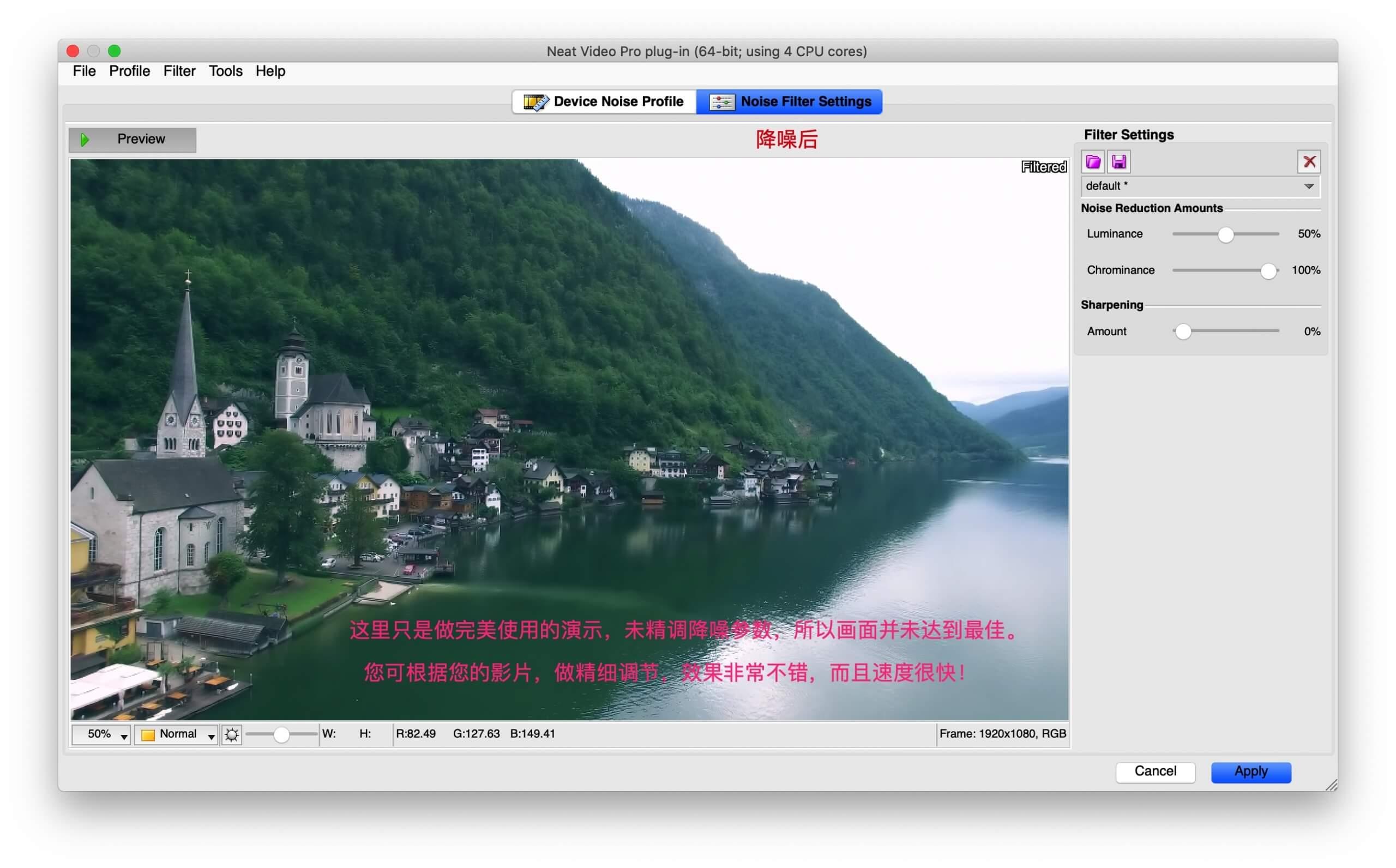 fcpx插件 专业视频画面降噪插件 Neat Video 支持10.15系统