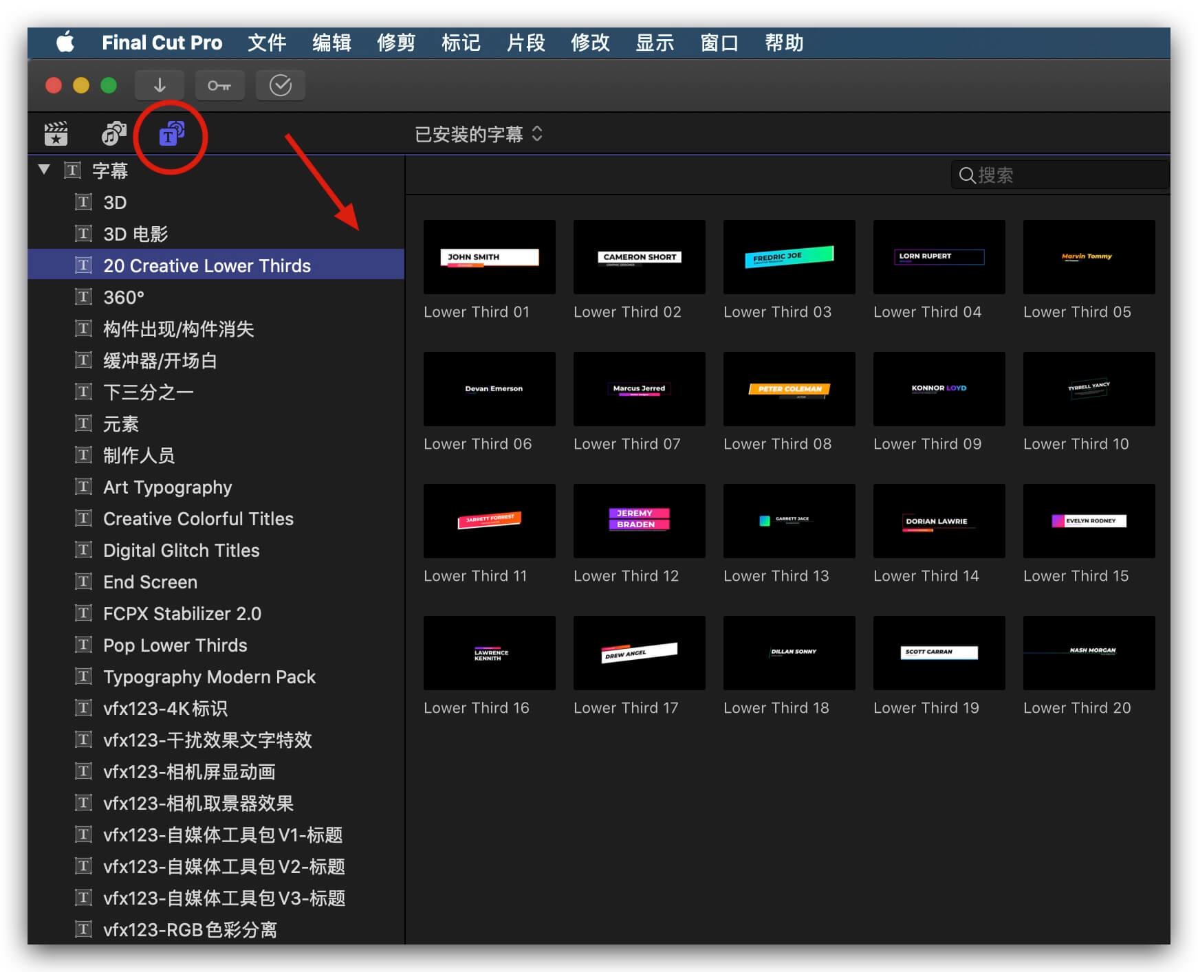 fcpx标题插件 20组创意迷你文字标题排版动画预设 Creative Lower Thirds