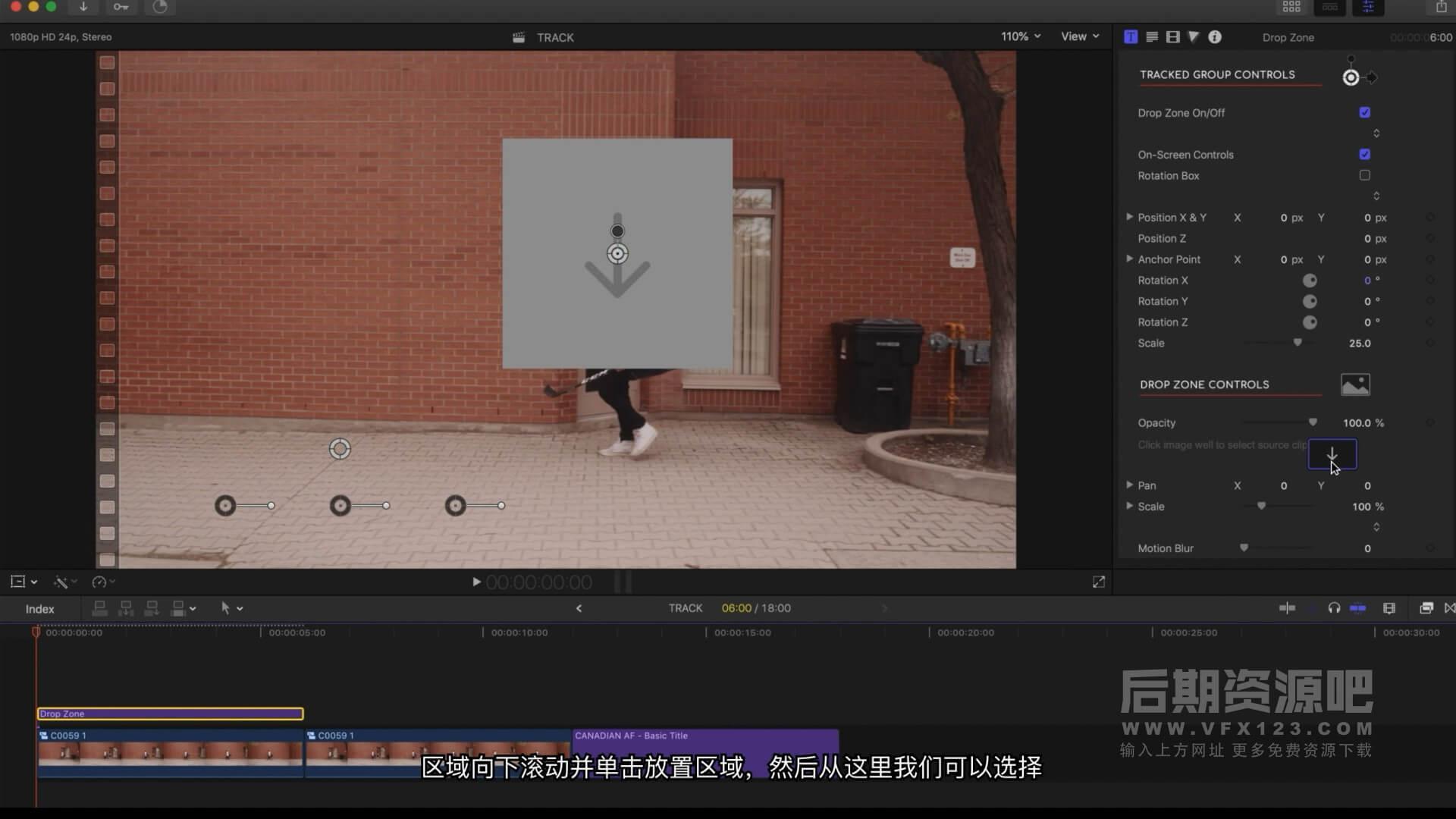 fcpx自动跟踪插件 fcpx Auto Tracker 2.2 使用参考 中文字幕