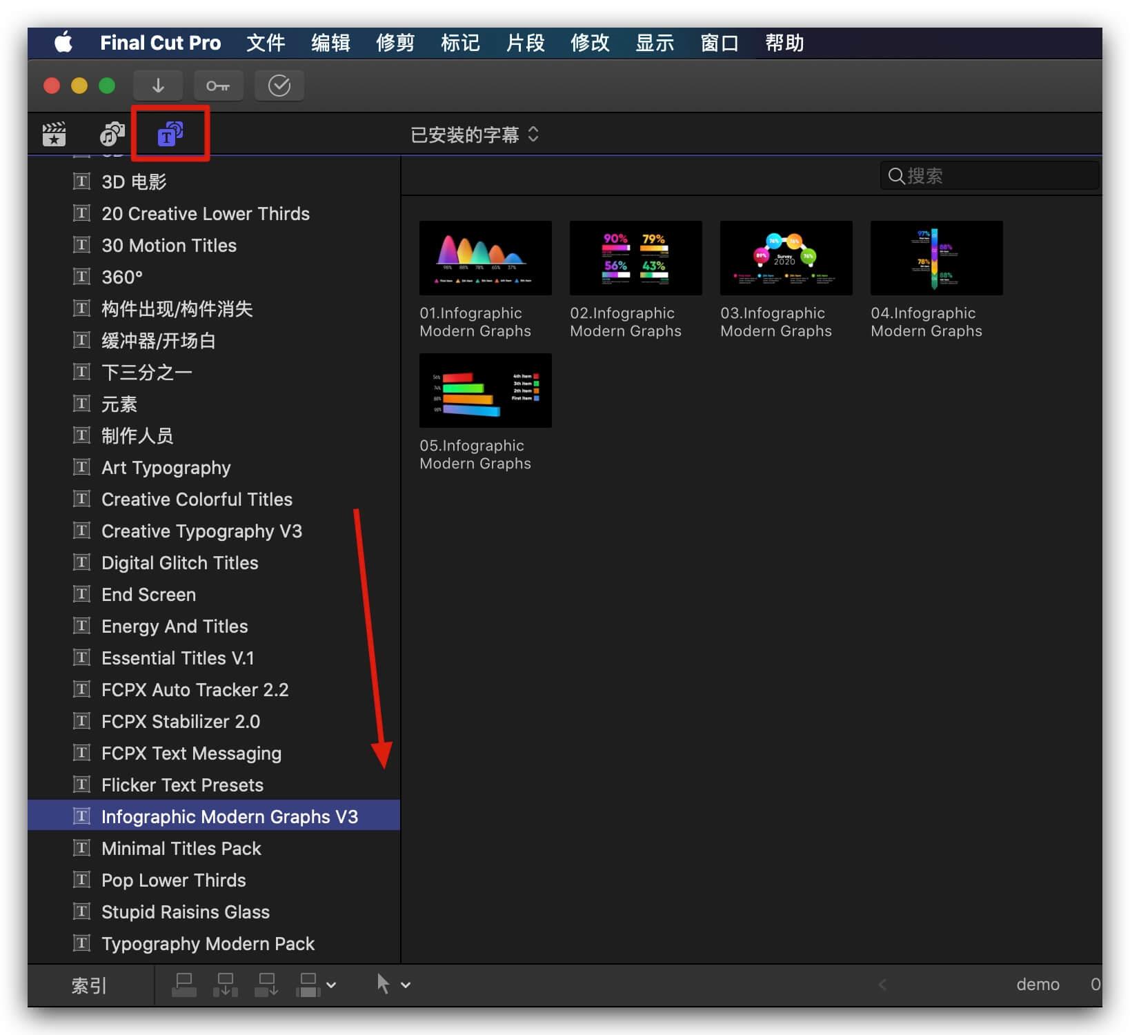 fcpx插件 信息数据图表展示预设动画 Infographic Modern Graphs V3