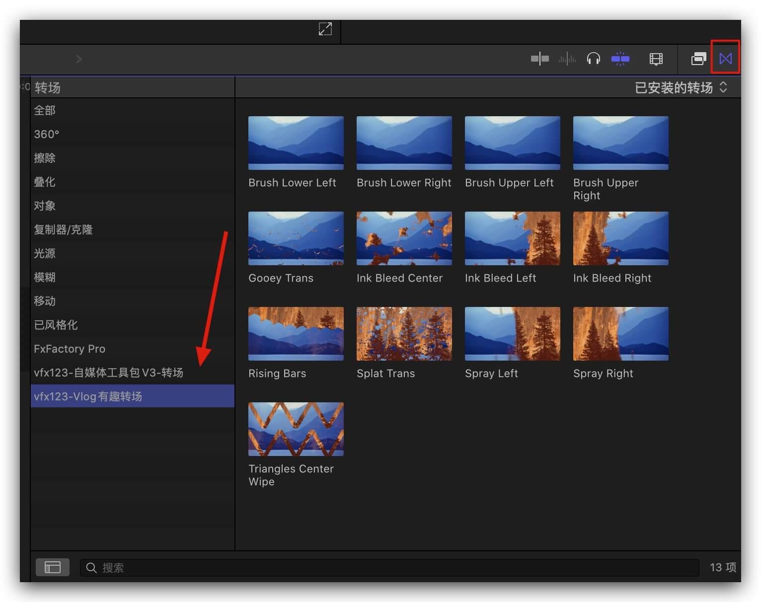 fcpx转场插件 13个有趣Vlog常用过渡转场 Transitions