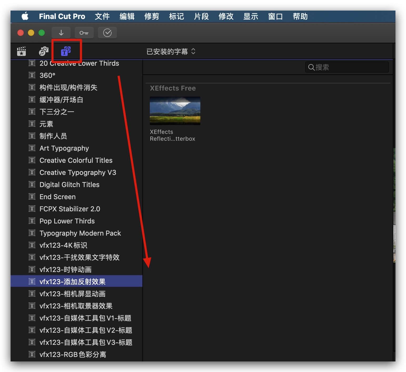 fcpx插件 影片添加反射效果模糊背景工具 Reflecting Letterbox