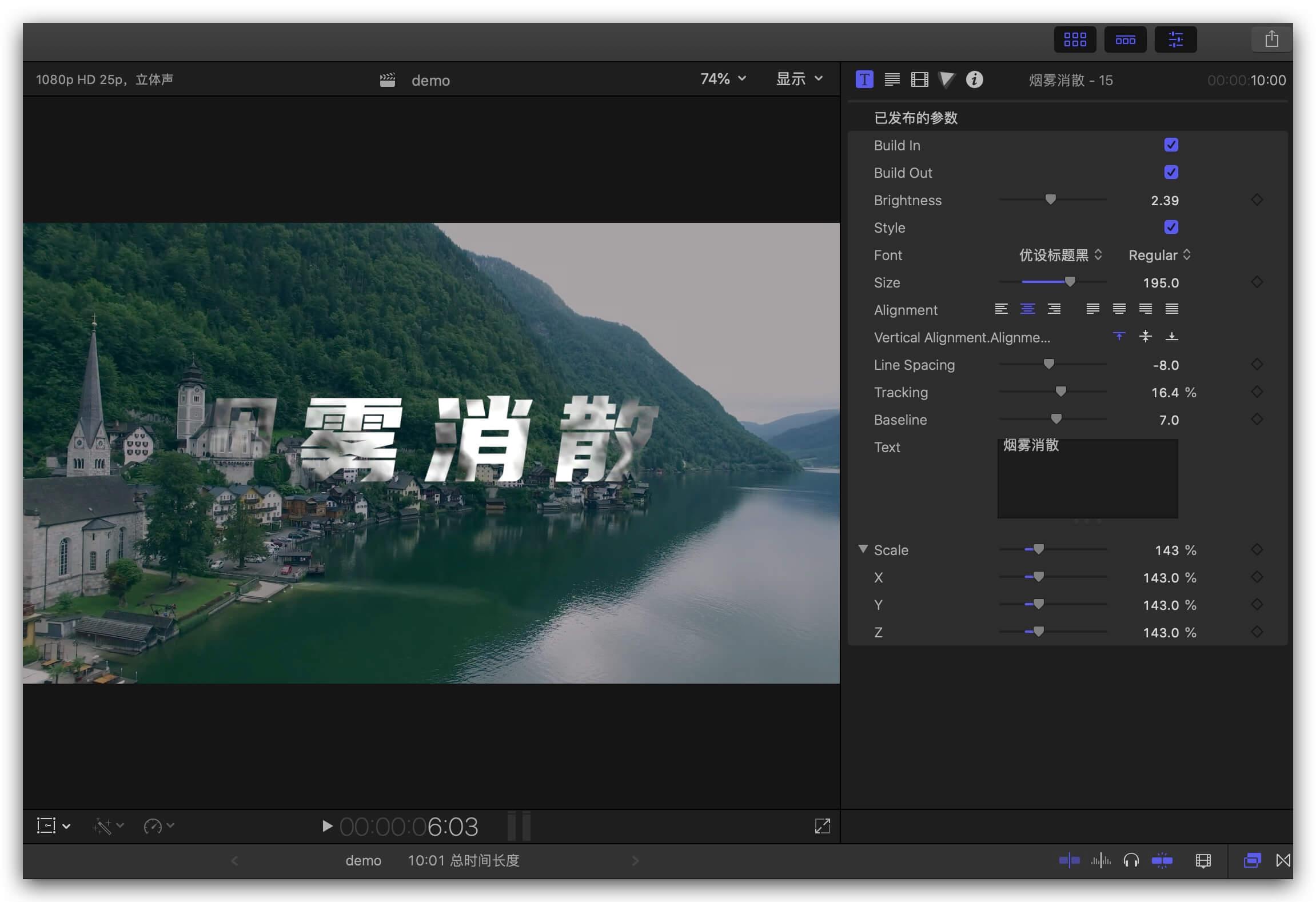 fcpx插件 烟雾消散特效字幕标题预设 Vlog常用标题样式