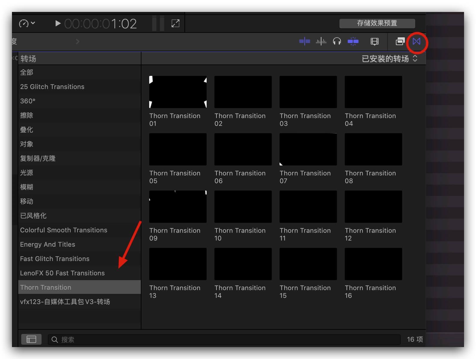 Fcpx转场插件 16组手绘卡通毛刺效果过渡转场预设 Thorn Transitions