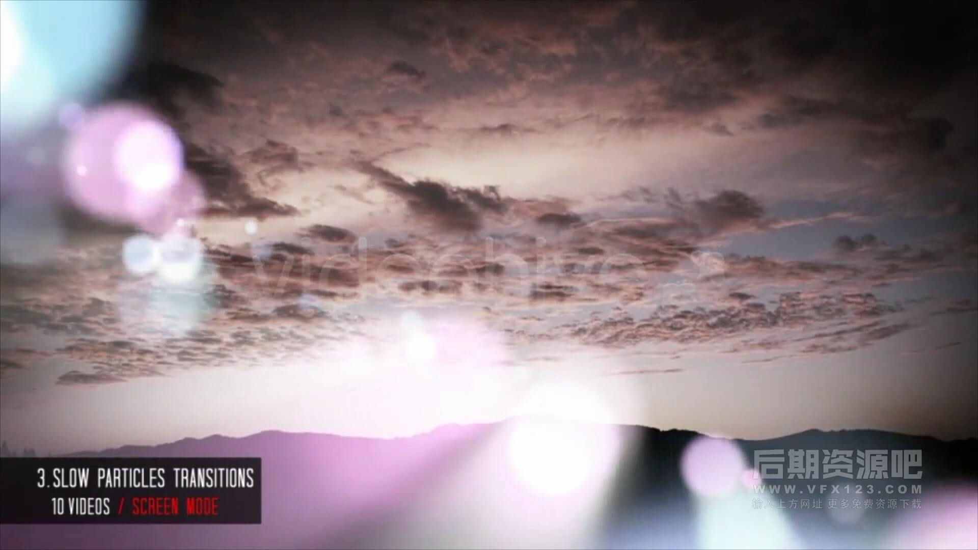 视频素材 50个实用转场集合 线条 故障干扰 粒子 光斑 烟尘