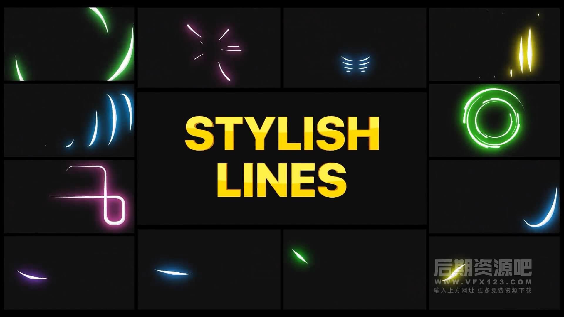 fcpx插件 卡通多彩装饰发光形状线条动画 Stylish Lines