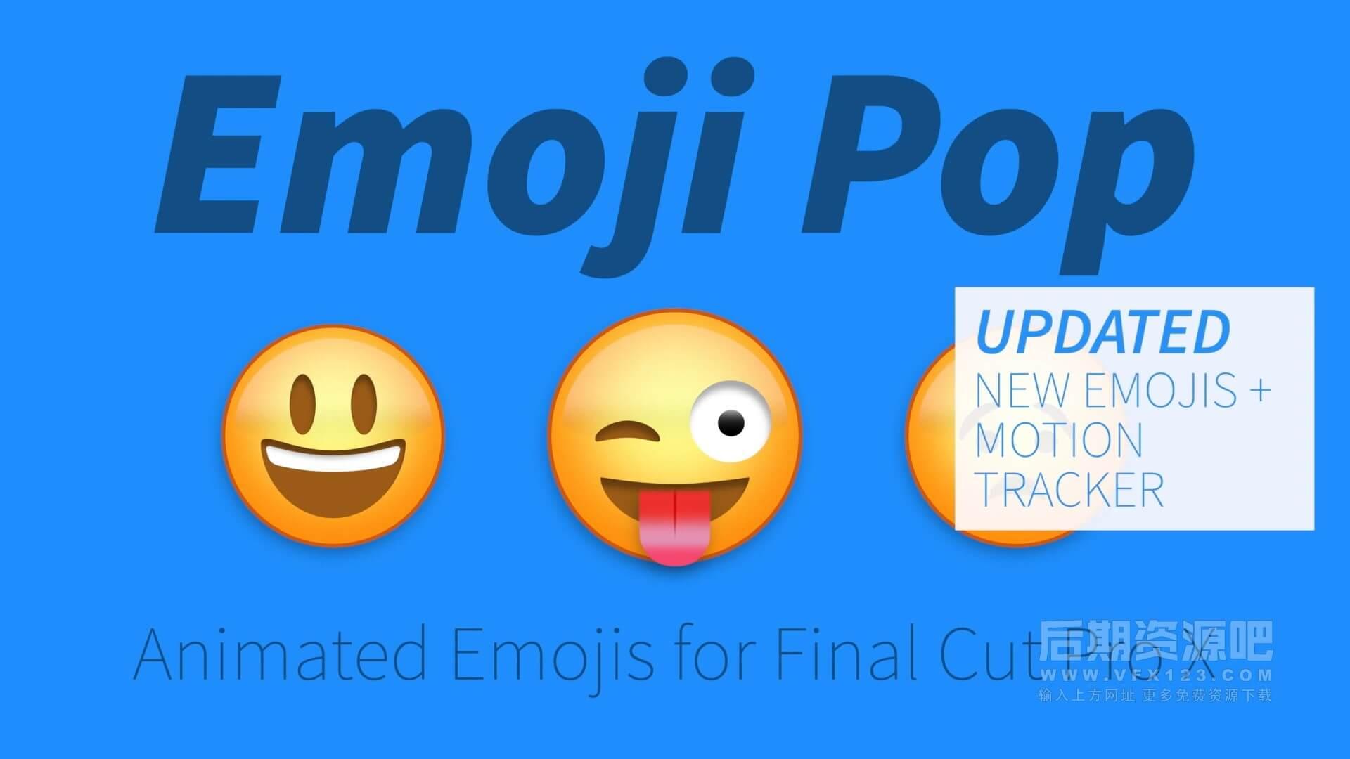 fcpx插件 135个卡通表情符号元素动画预设 可自动跟踪 Emoji Pop