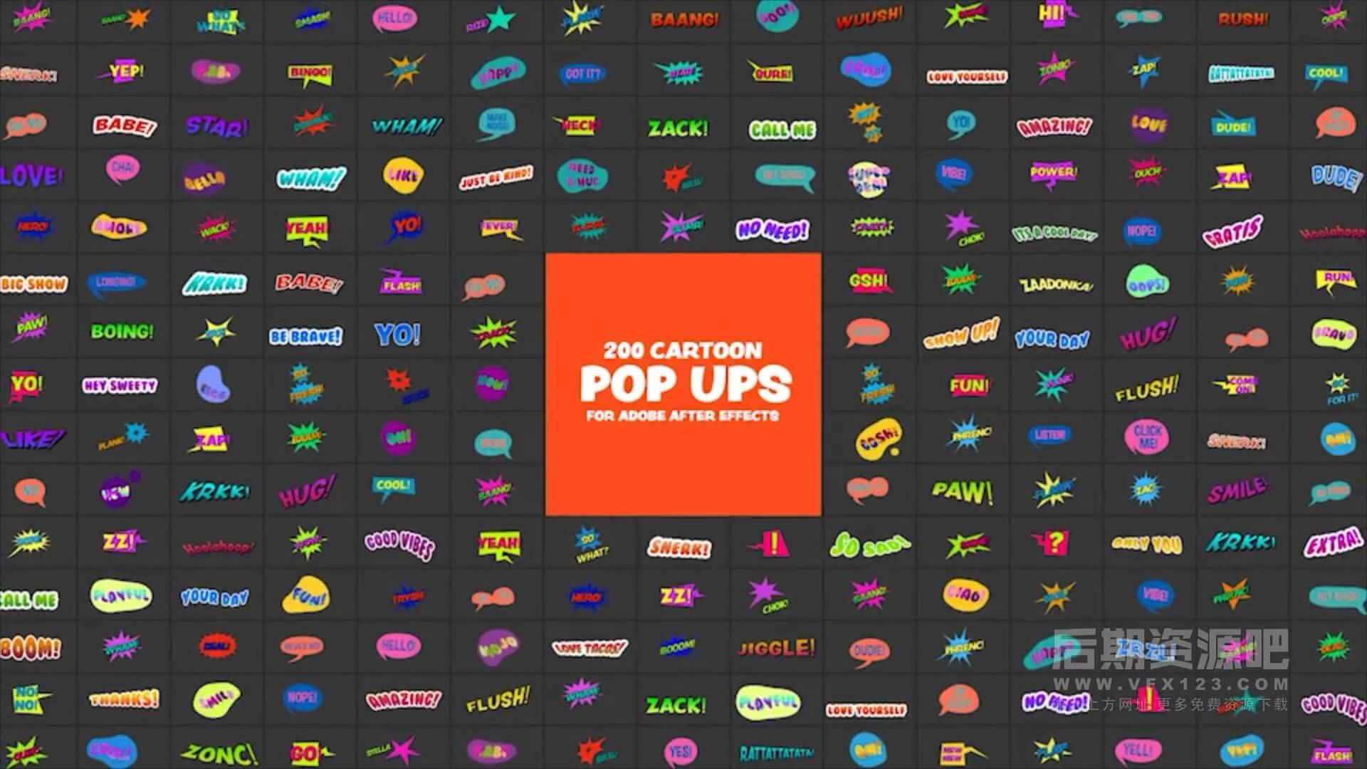 AE模板 200+卡通综艺花字气泡搞笑爆炸签动画 Cartoon Pop-Ups