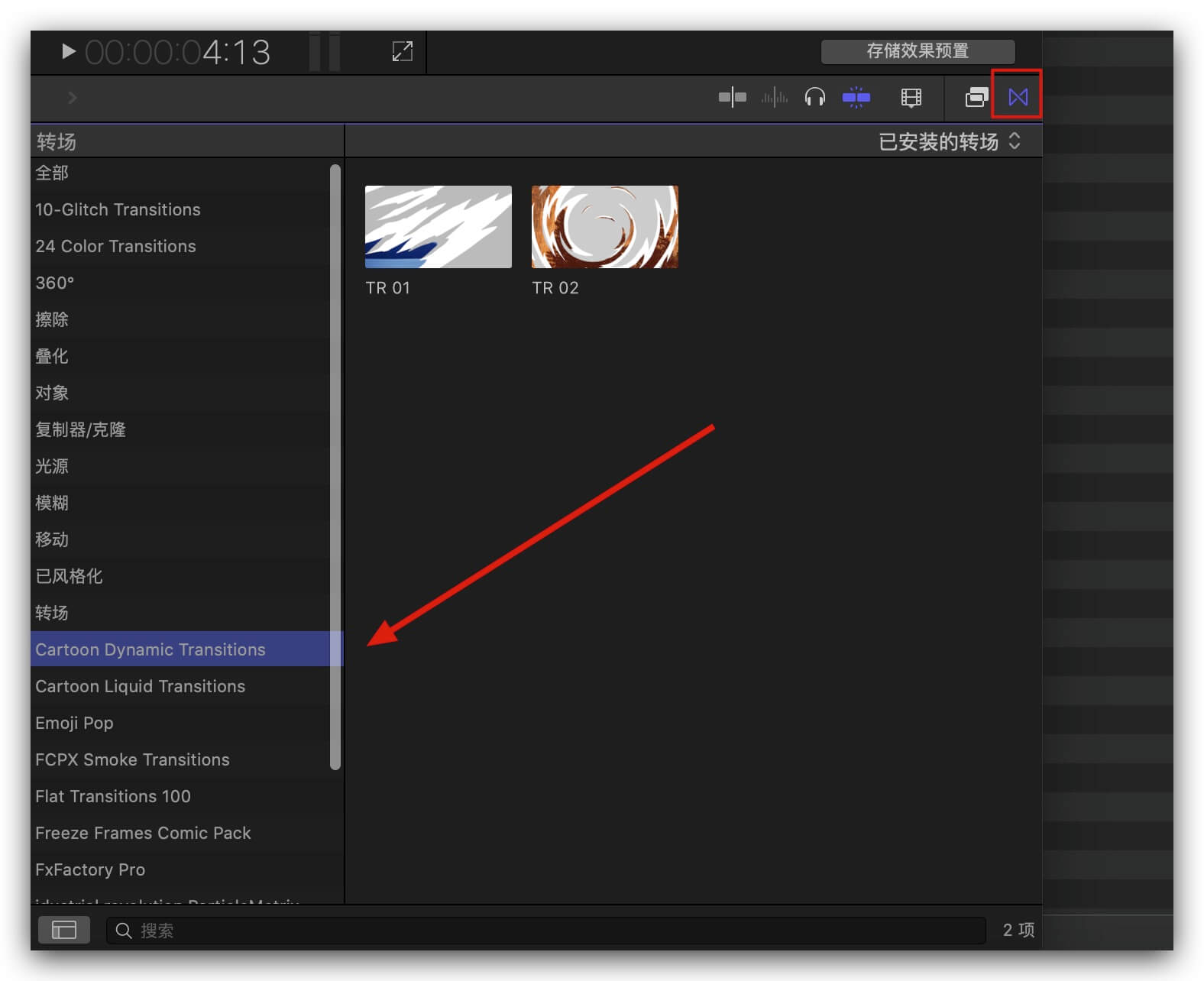 fcpx插件 4K卡通动态MG动画元素+标题模板+转场 Cartoon Dynamic Shapes