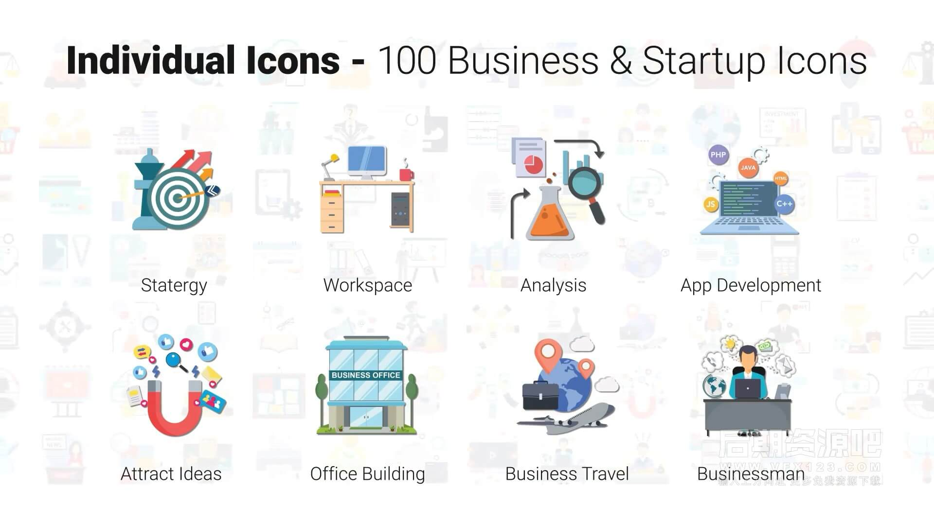 AE模板 100个商务公司ICON图标动画 Business and Startup Icons