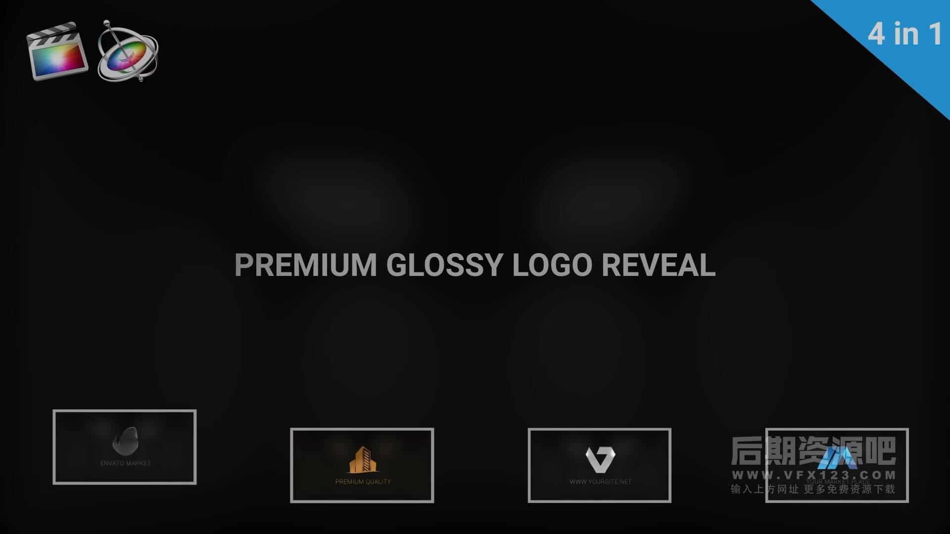 fcpx主题模板 3D金属光泽LOGO徽标展示片头 Premium Glossy Logo Reveal
