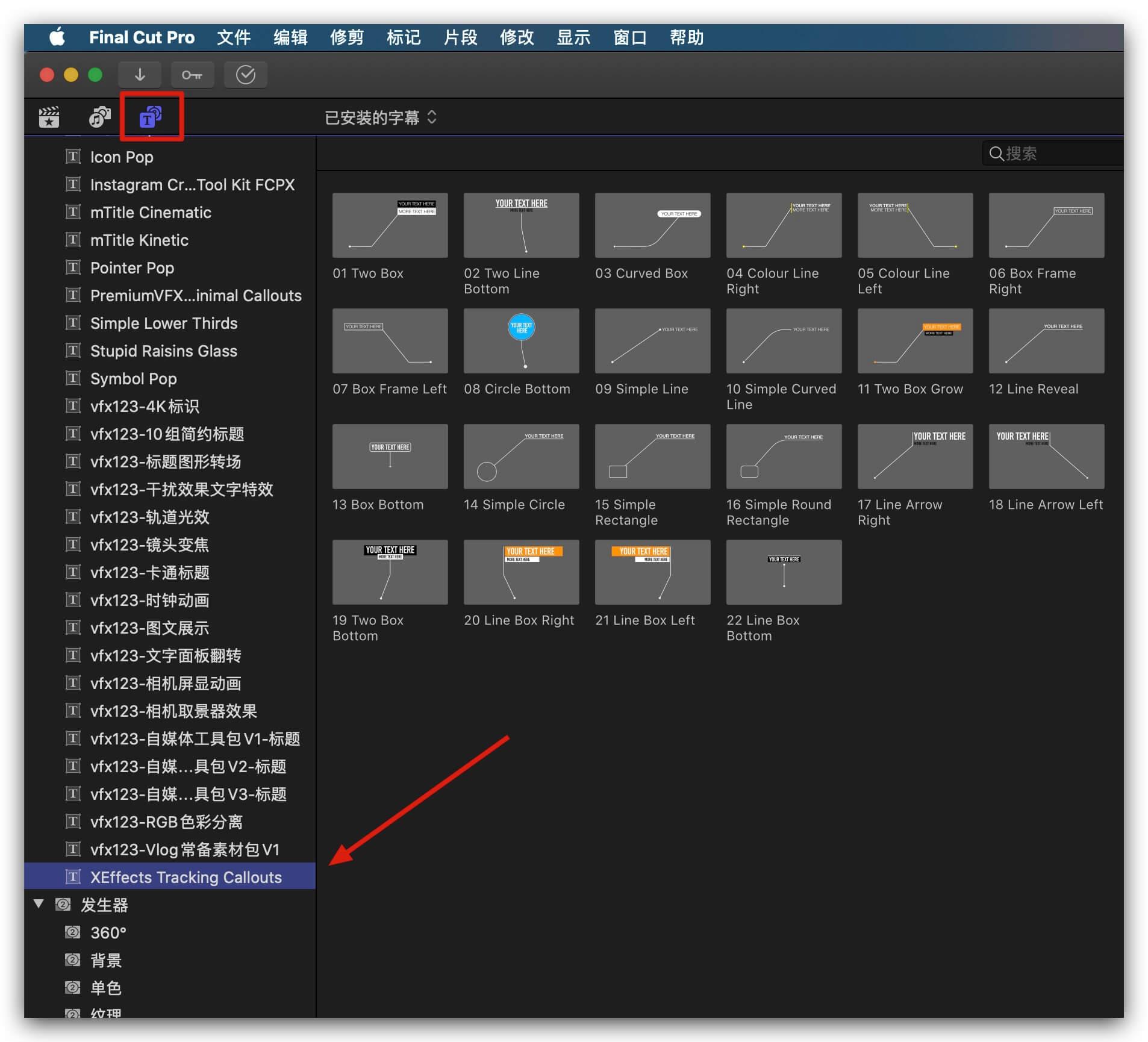 fcpx插件 22组简洁线条呼出标注注释重点标题动画可自动跟踪对象 Tracking Callouts