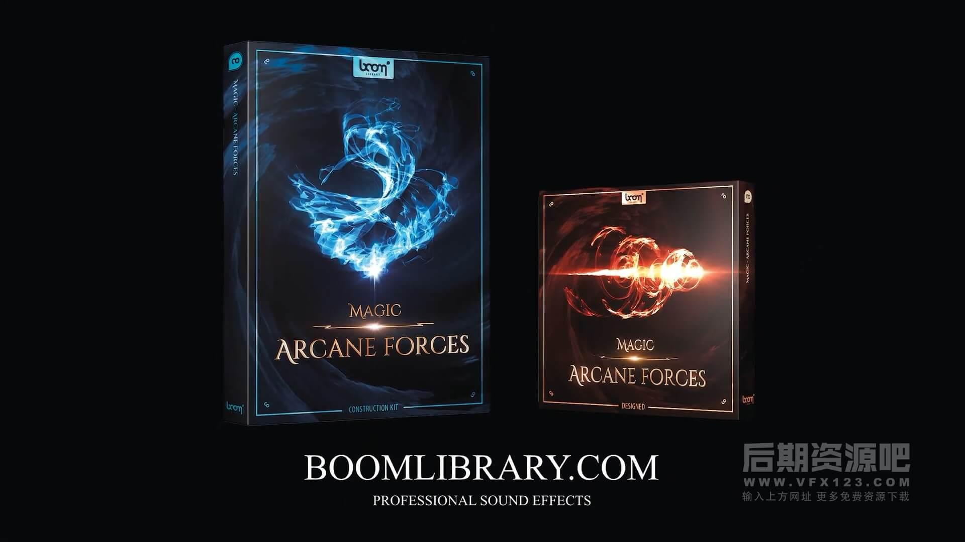 音效素材 782个能量魔法特效冲击波神秘奇幻大气动作场景音效 Arcane Forces