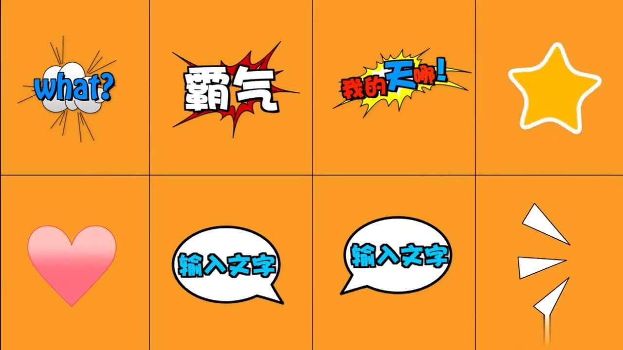 fcpx插件 350+款综艺栏目花字气泡搞笑标题 附音效 支持M1