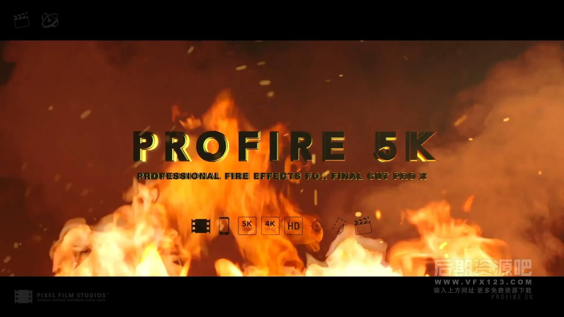 视频素材 5K分辨率火焰火灾特效合成素材 ProFire 5K