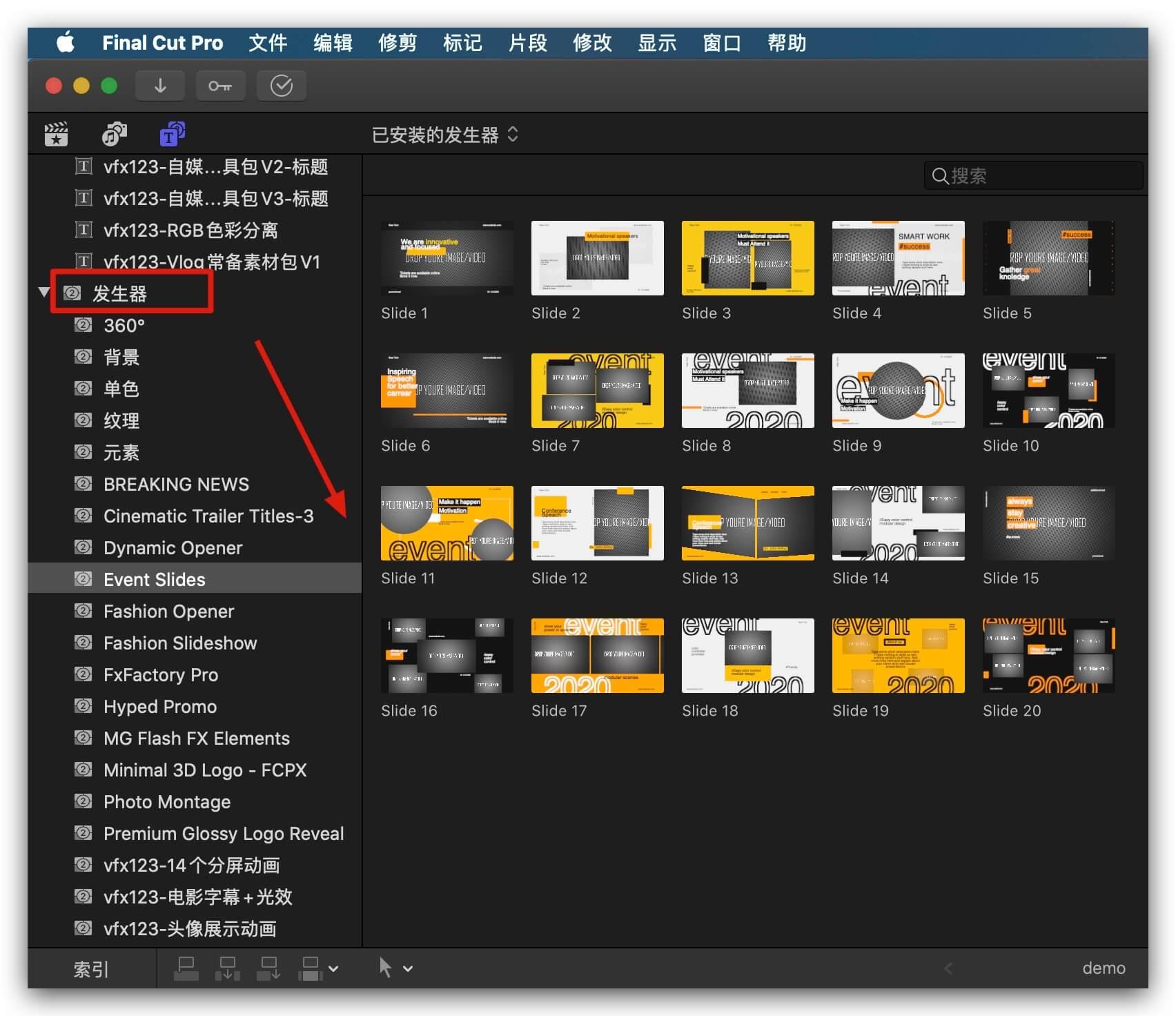 fcpx插件 20个新闻事件公司图文展示分镜模板 Event Slides