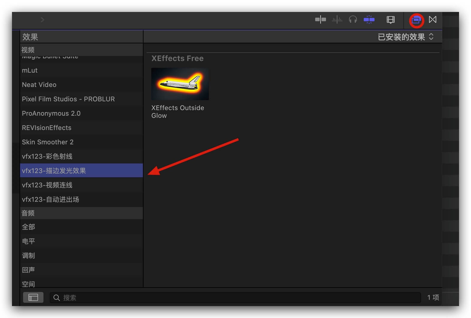fcpx插件 添加描边外发光效果小工具 Outside Glow