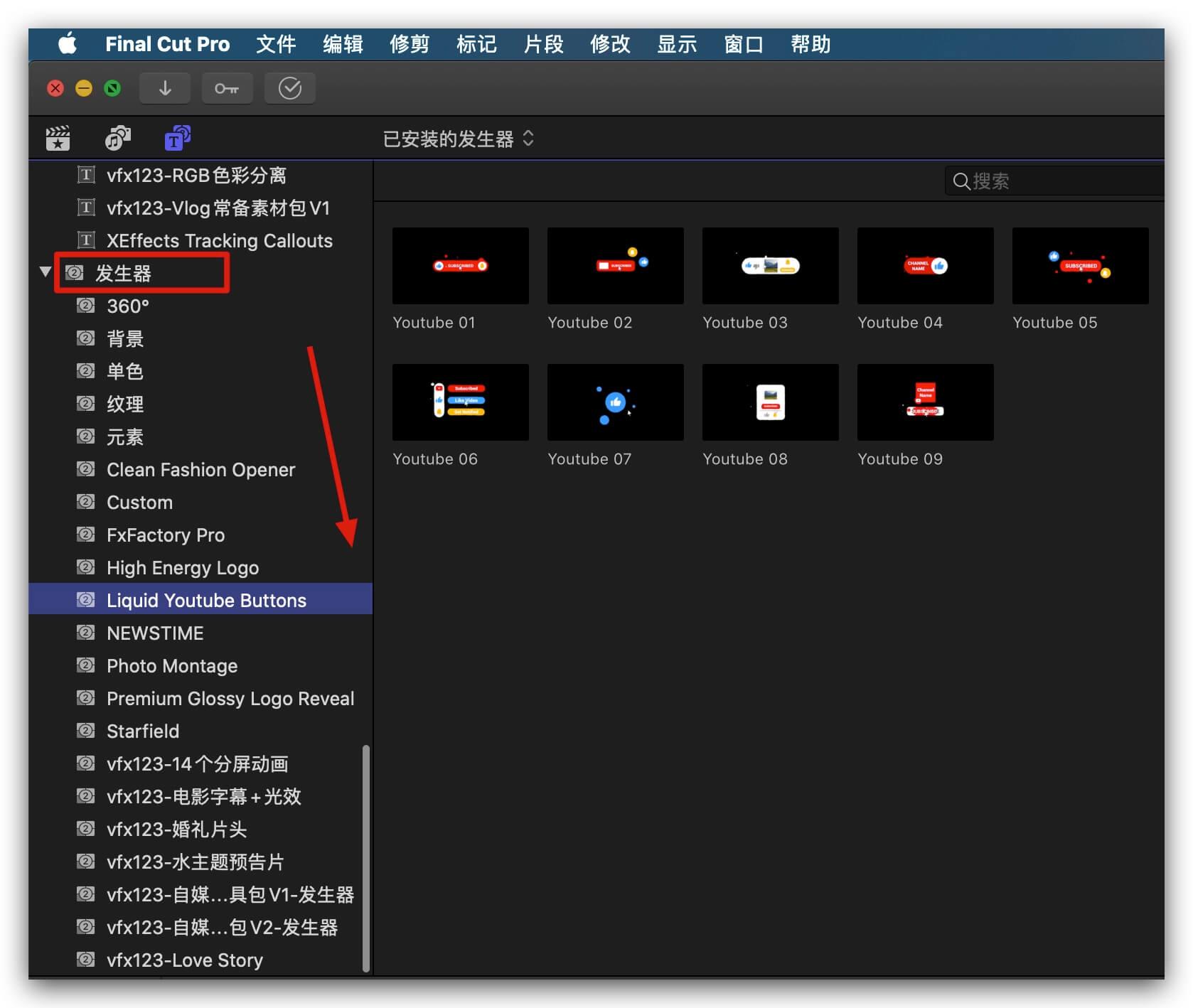 fcpx标题插件 活泼动感短视频点赞按钮标题动画 Liquid Buttons