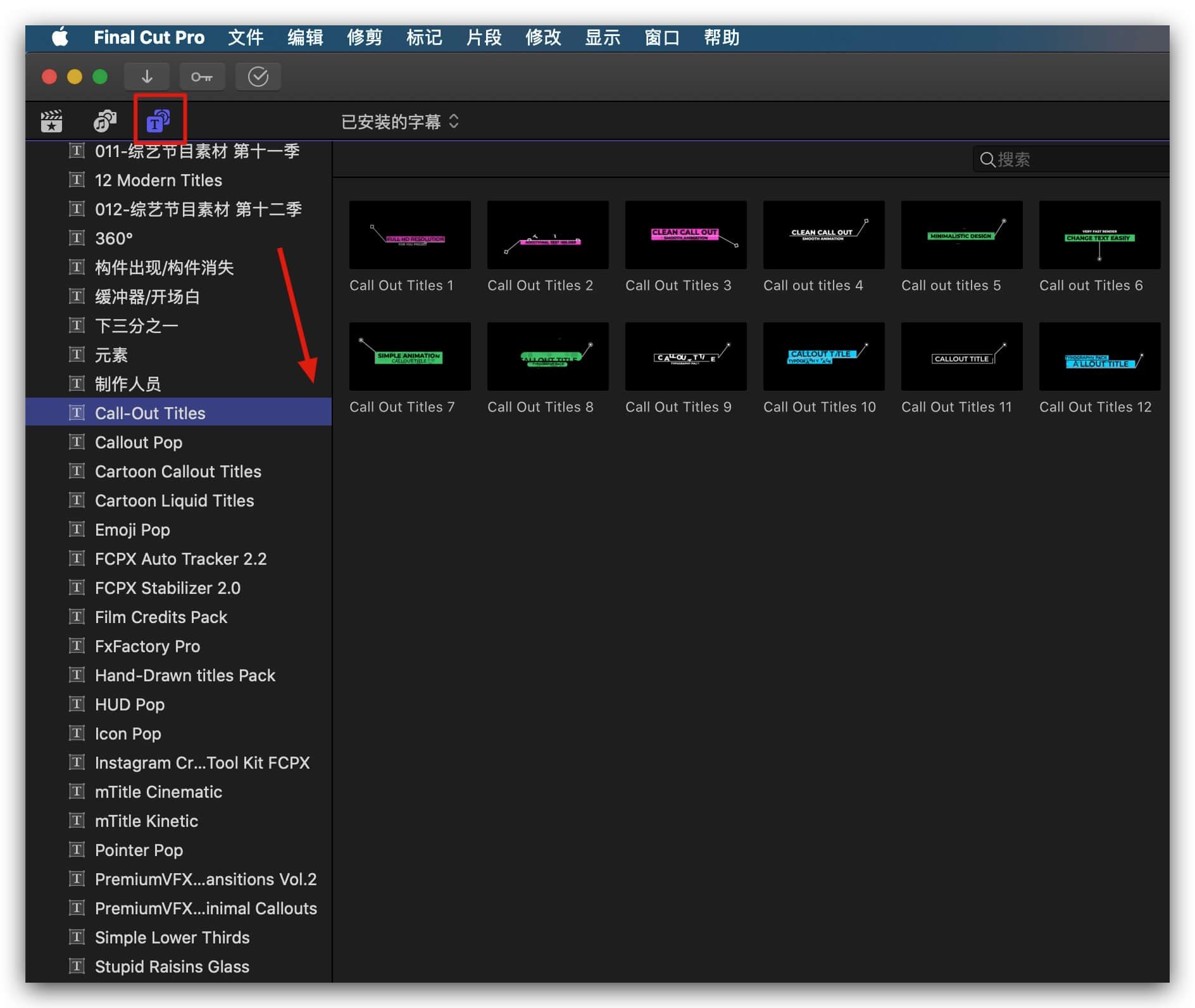 fcpx插件 12个线条呼出标题动画注释说明文本框 Call-Out Titles