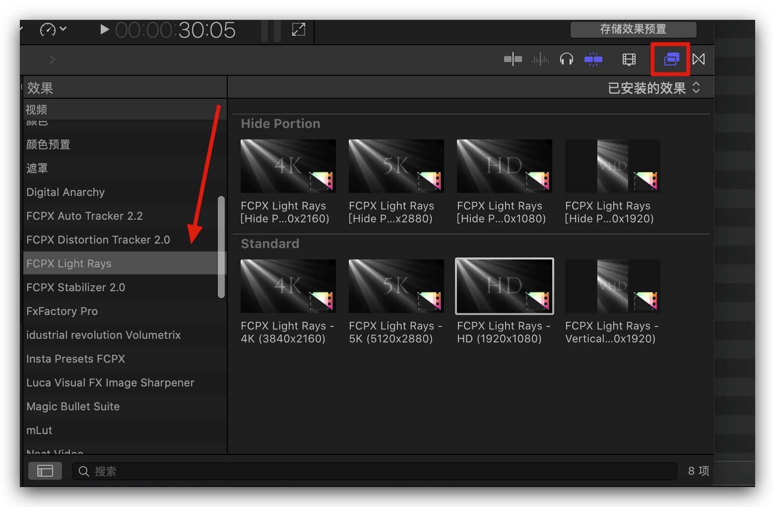 fcpx插件 影片添加光束体积光效果自动跟踪对象 Light Rays