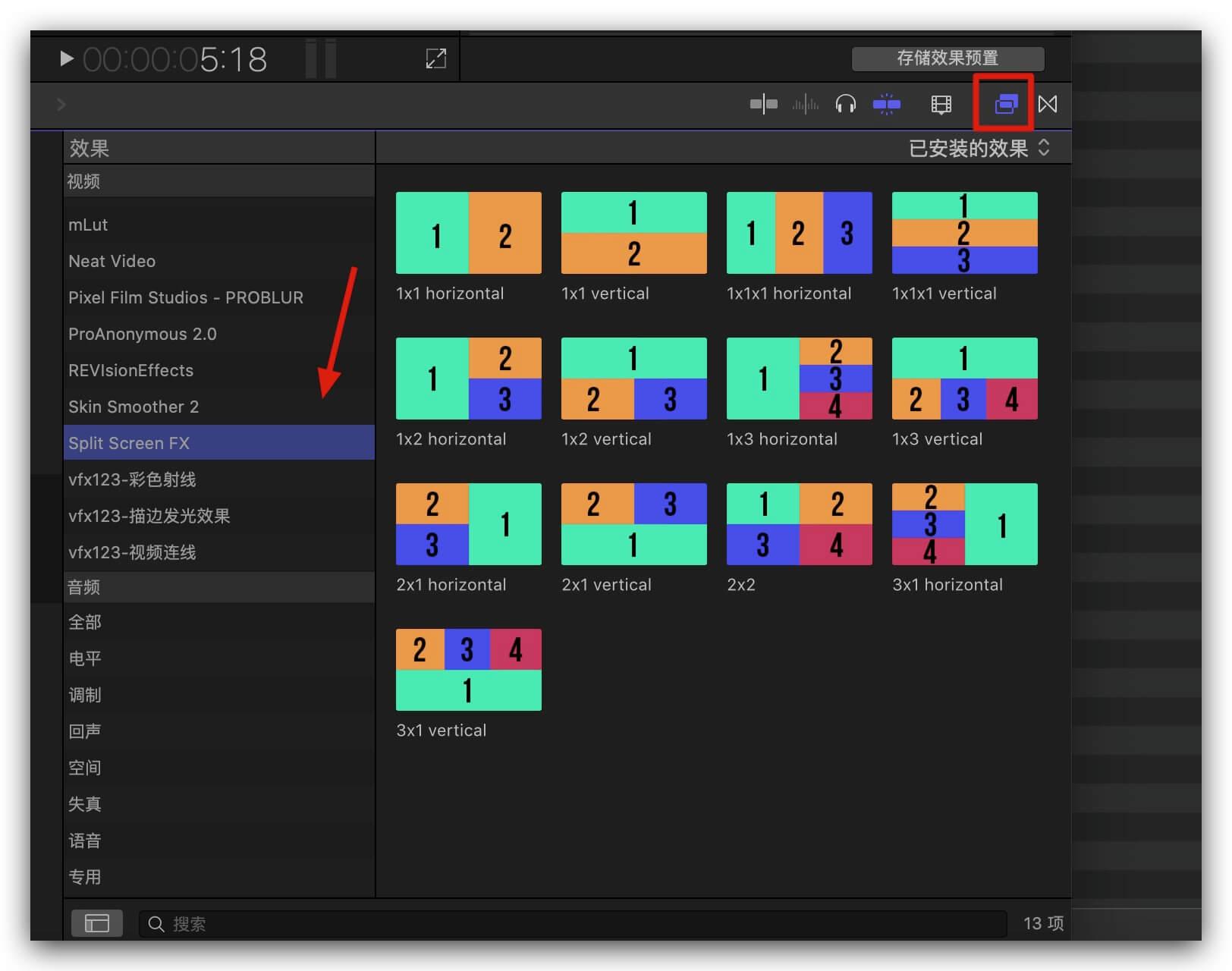 fcpx分屏插件 13种支持4K果冻动画效果分屏预设 Split Screen Effects Kit